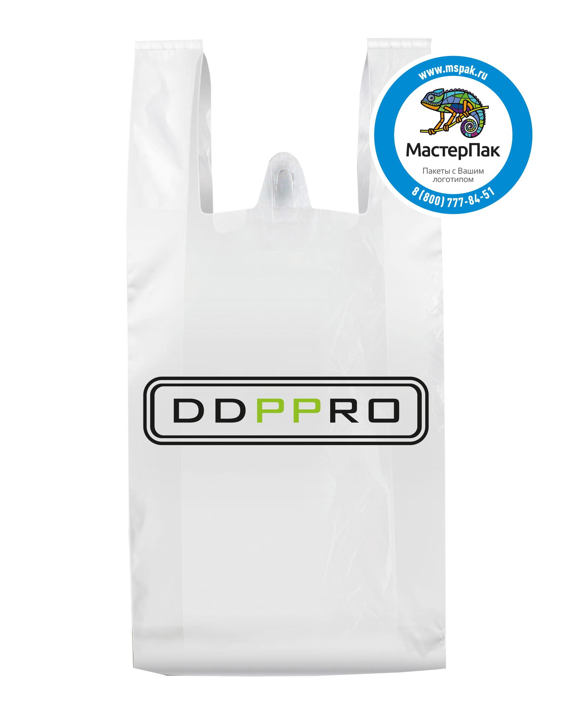 Пакет-майка ПВД с логотипом DDPPRO, Москва, 30 мкм, 40*60 см