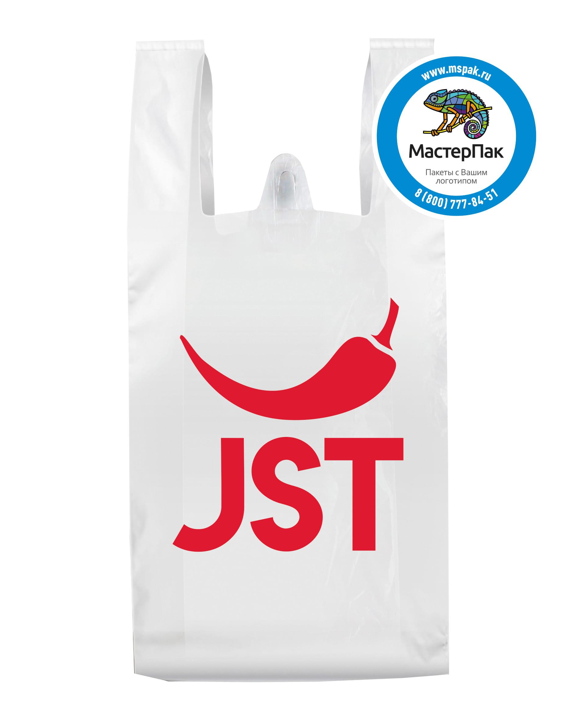 Пакет-майка ПВД с логотипом JST, 30 мкм, 40*60, белый