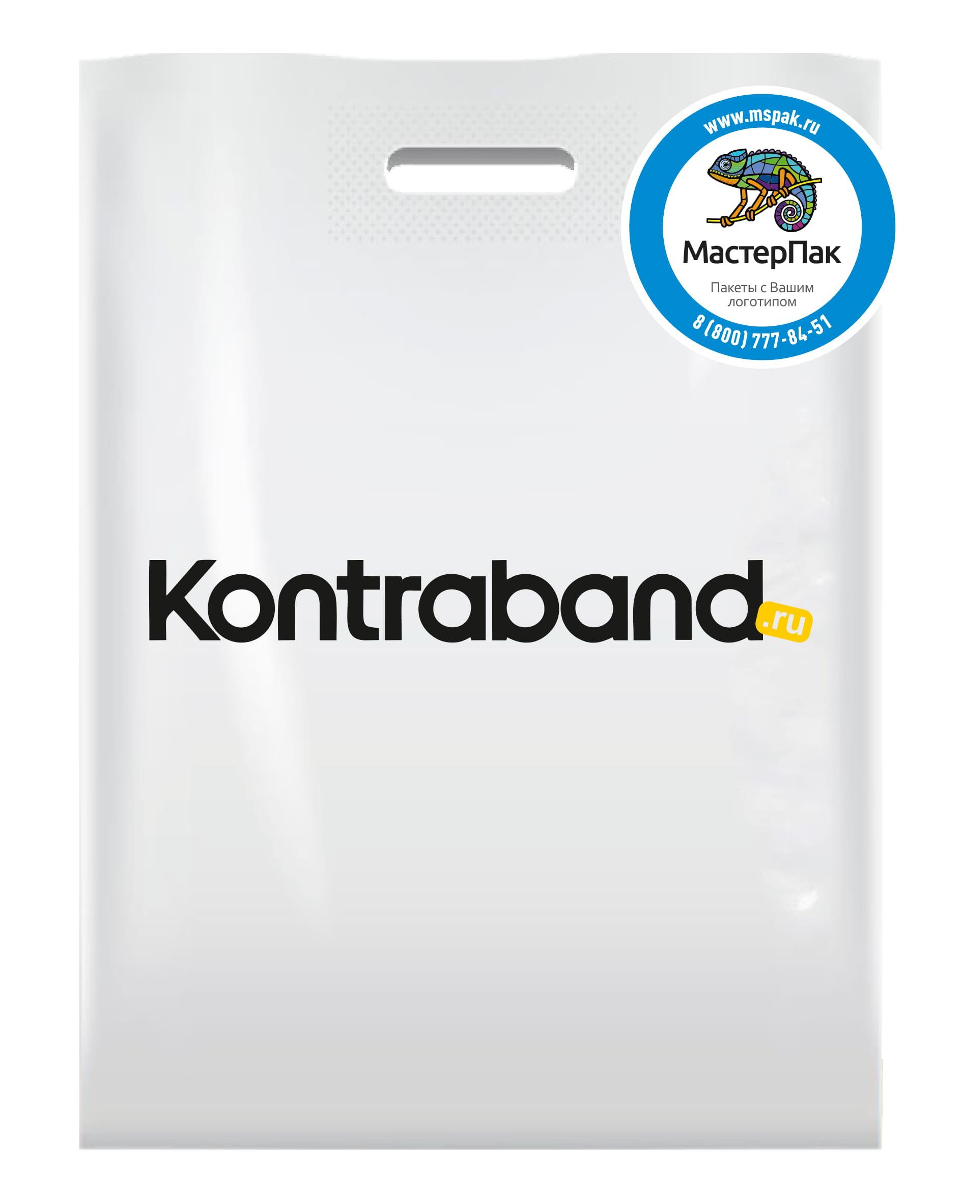 Пакет ПВД с логотипом интернет-магазина Kontraband, Москва