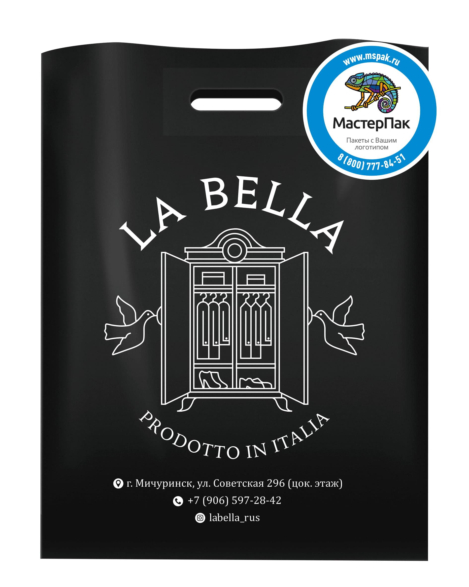 Пакет ПВД с логотипом магазина La Bella, Мичуринск