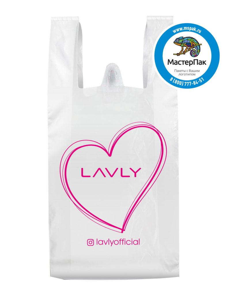 Пакет-майка ПВД с логотипом Lavly, Благовещенск, 30 мкм, 40*60