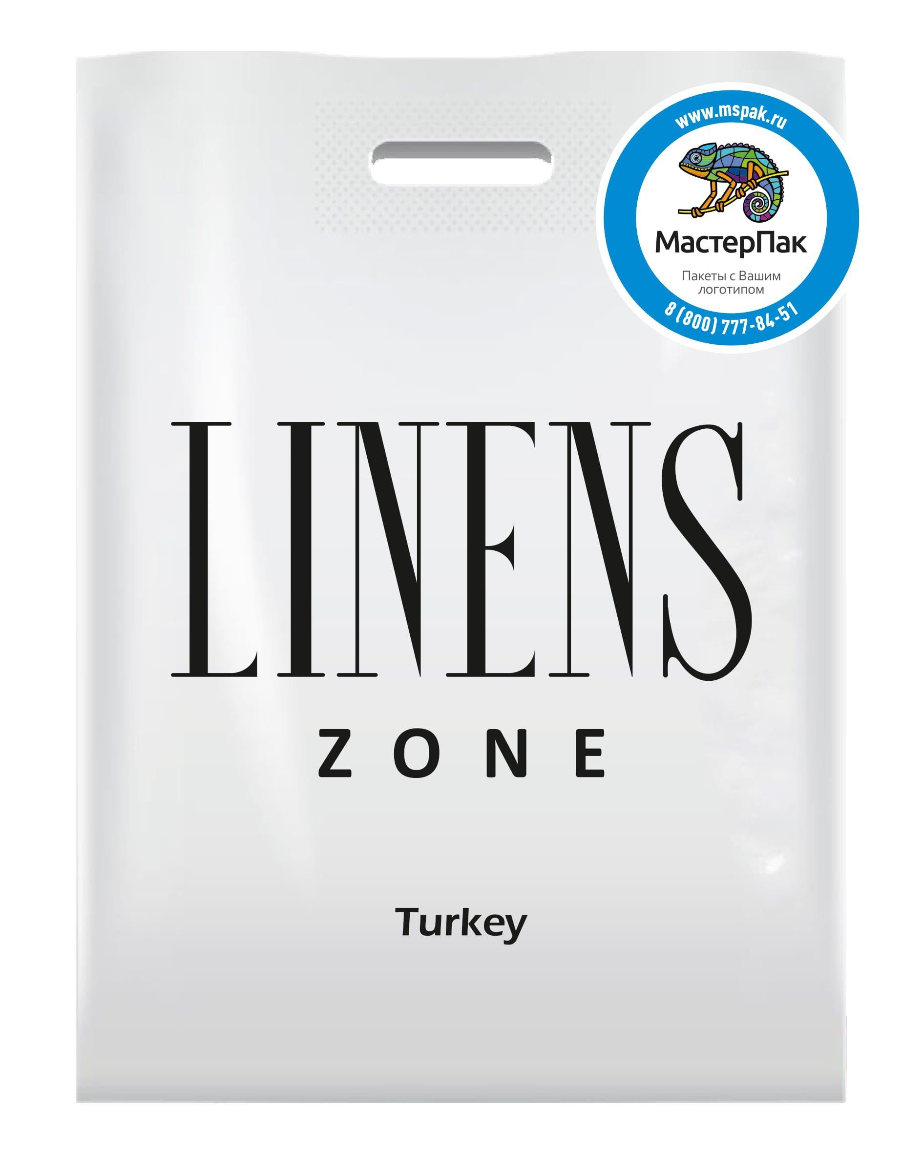 Пакет ПВД с логотипом Linens Zone, Москва, 70 мкм, 30*40 см