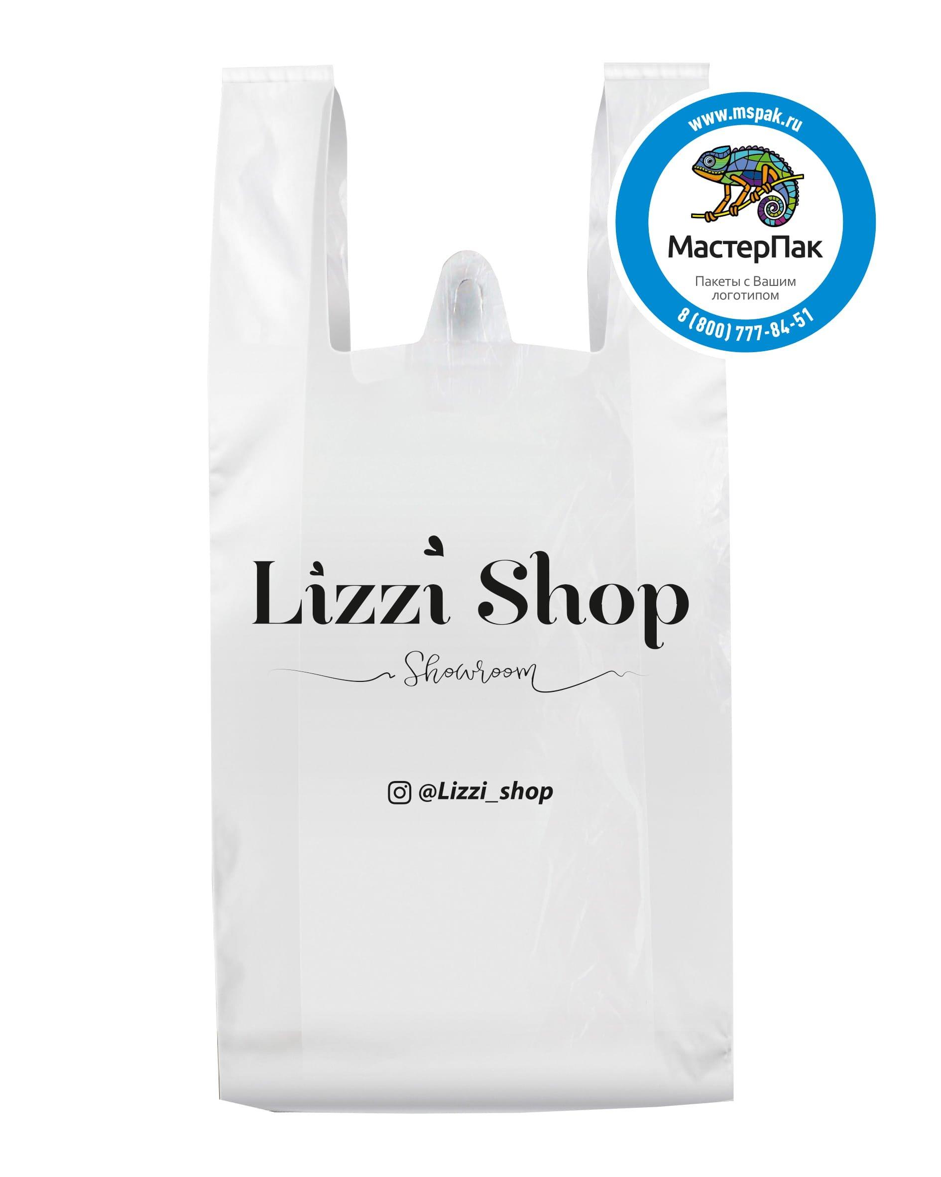Пакет-майка ПВД с логотипом Lizzi Shop, 30 мкм, 40*60, белый
