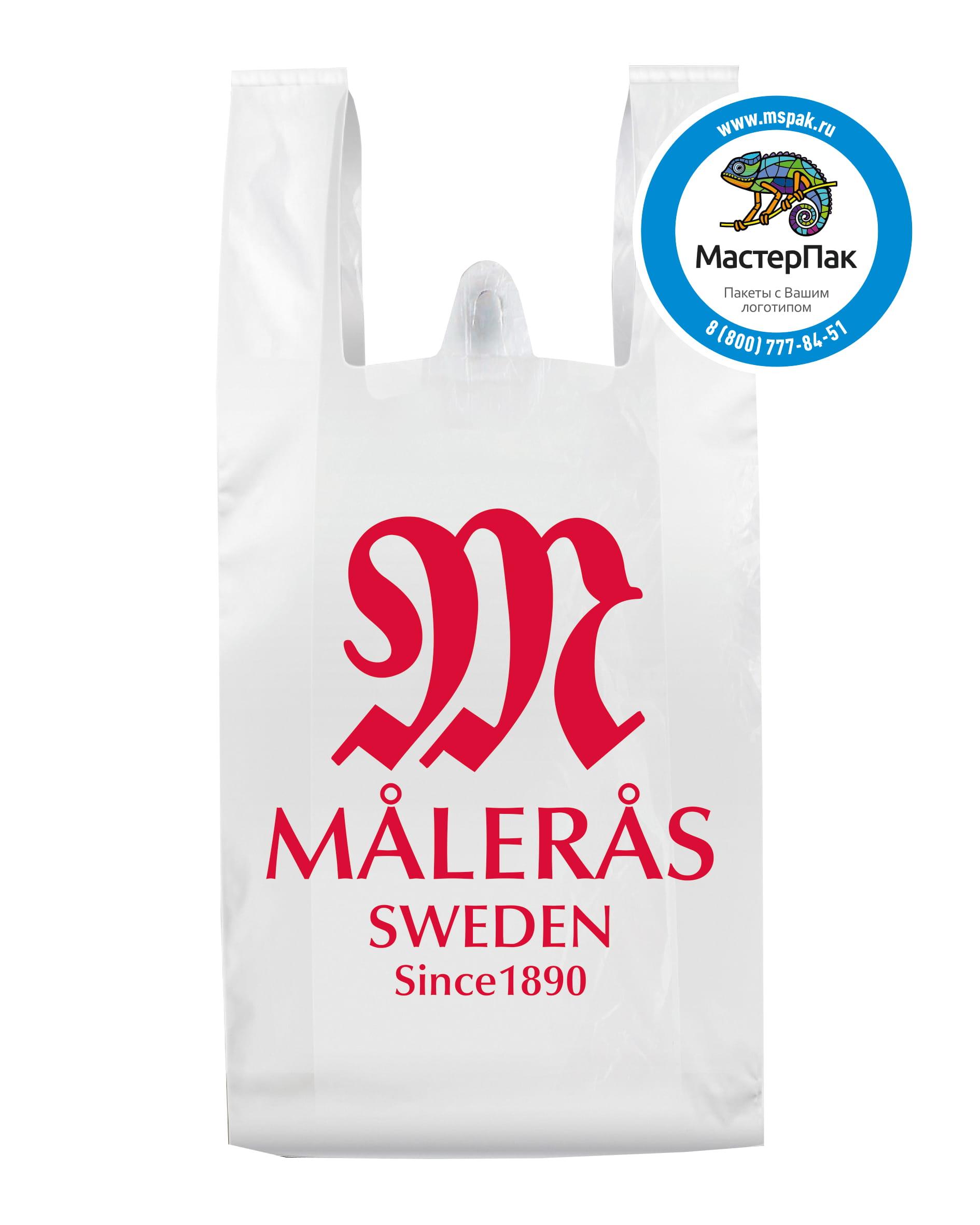Пакет-майка ПВД с логотипом Maleras Sweden, Москва, 30 мкм, 40*60