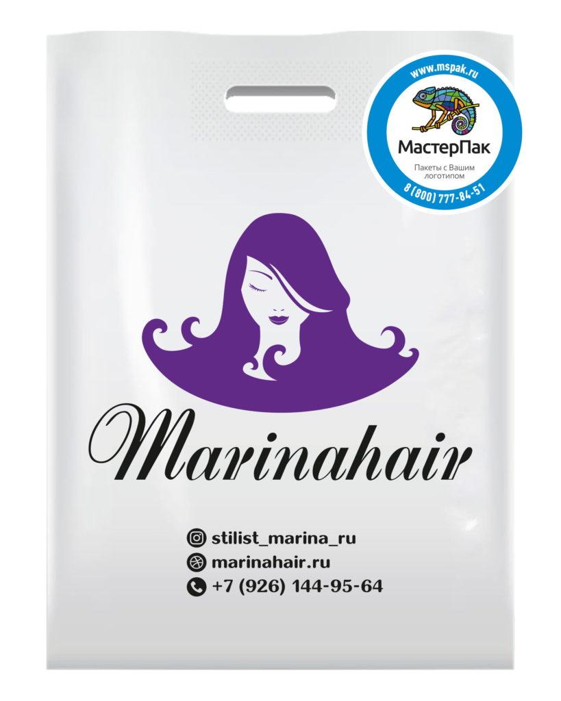 Пакет ПВД с логотипом салона красоты Marinahair, Москва