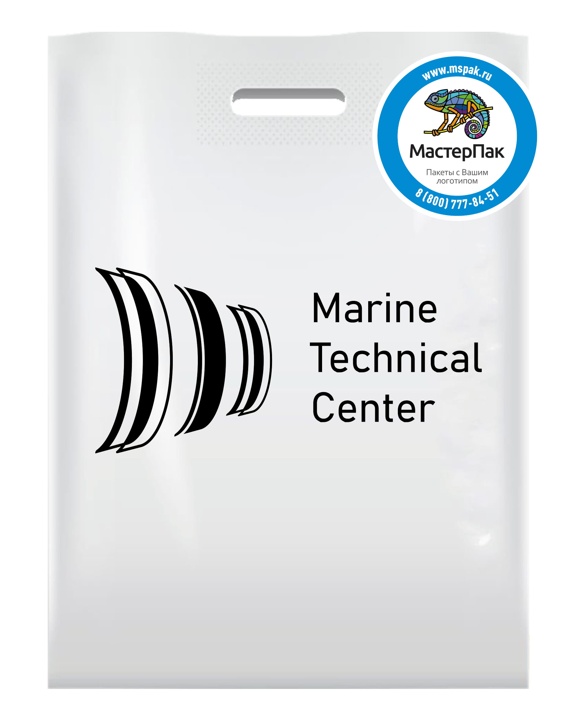 Пакет ПВД с логотипом Marine Technical Center 70 мкм, 30*40 см, Мурманск