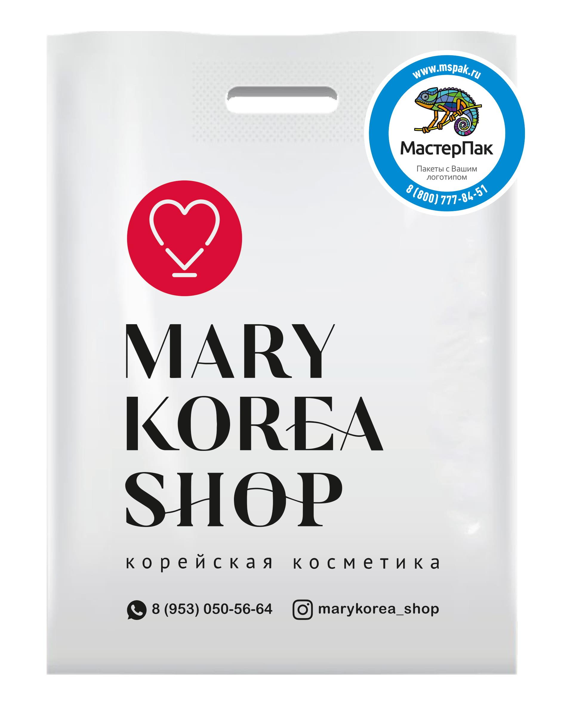 Пакет ПВД с логотипом магазина Mary Korea Shop, Оренбург