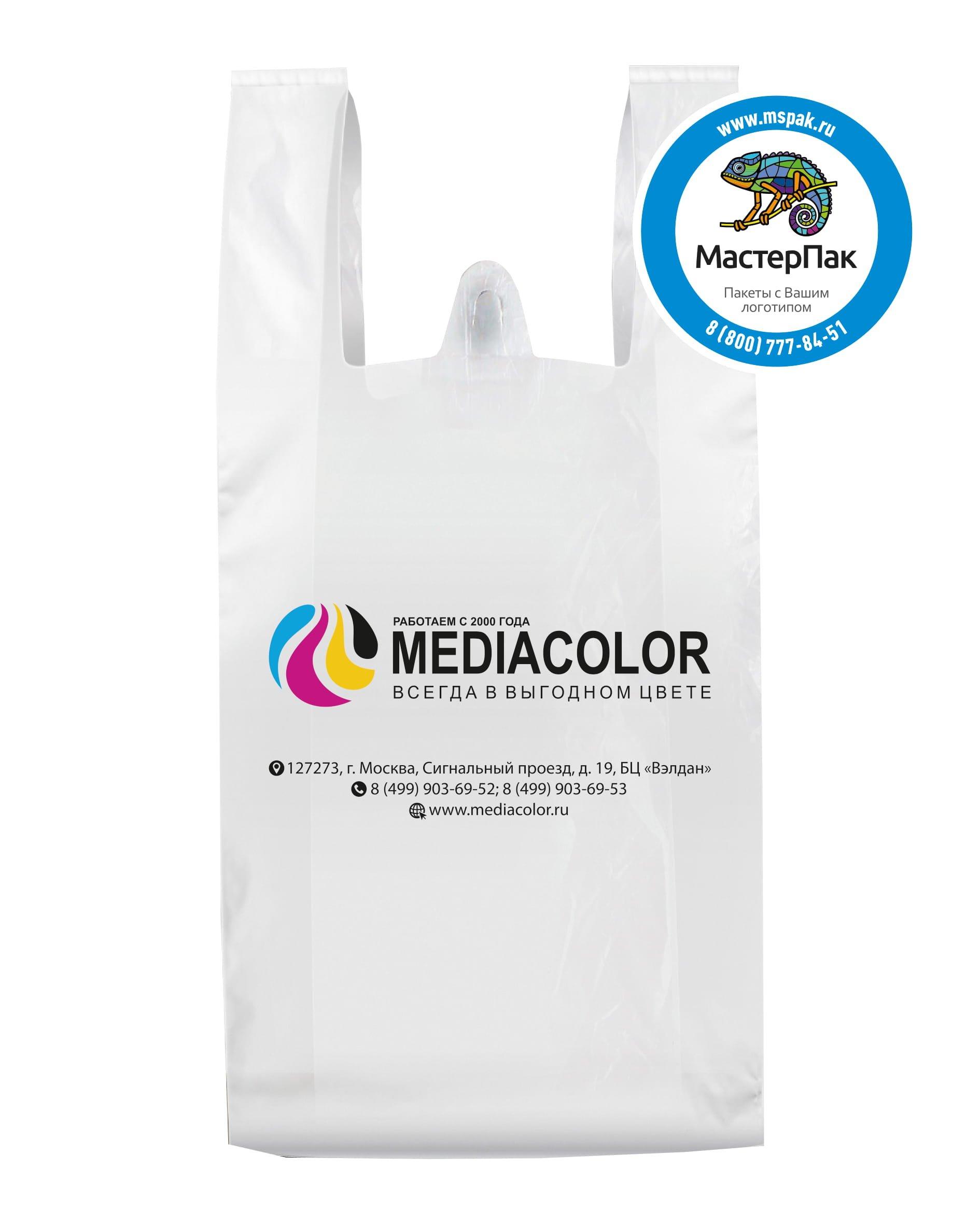 Пакет-майка ПВД с логотипом Mediacolor, Москва, 30 мкм, 40*60