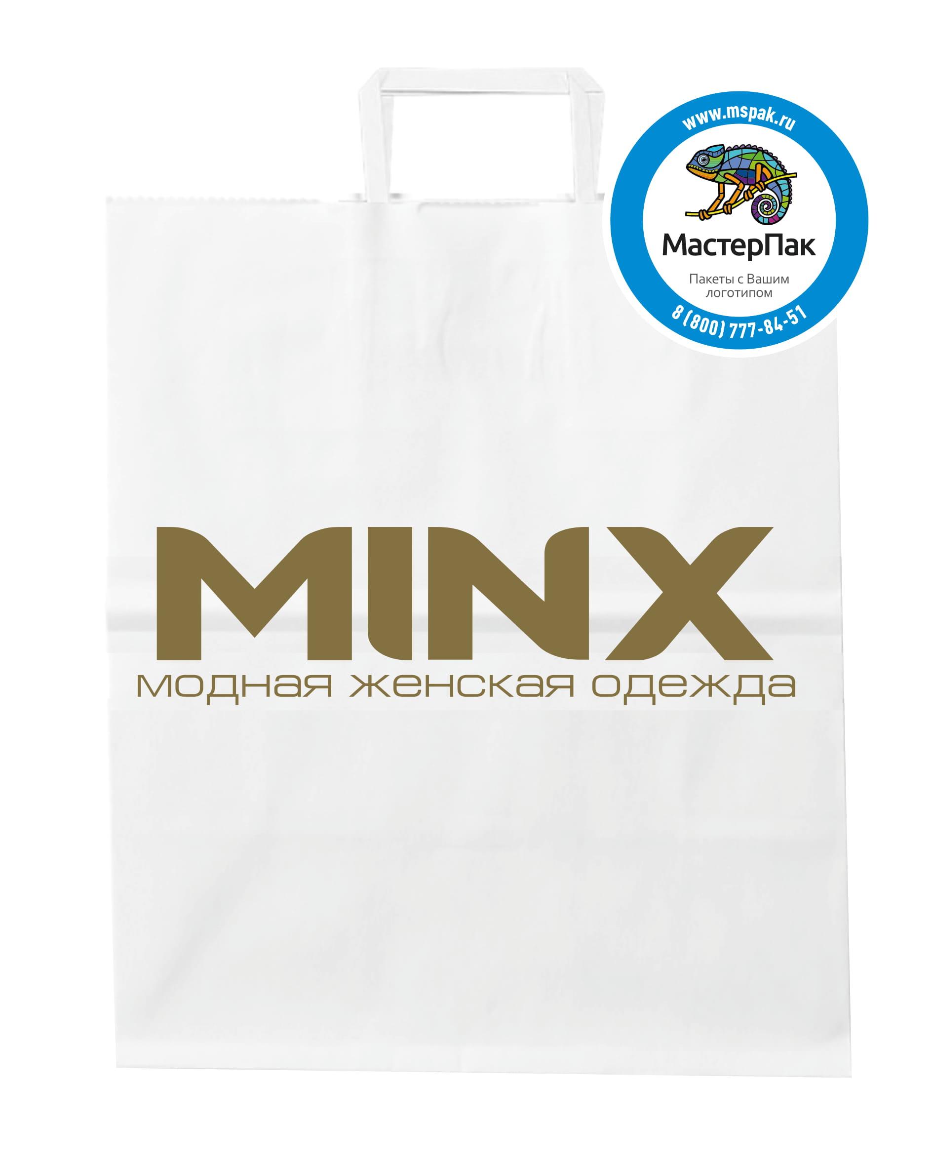 Пакет крафт, бумажный с логотипом магазина Minх, Грозный