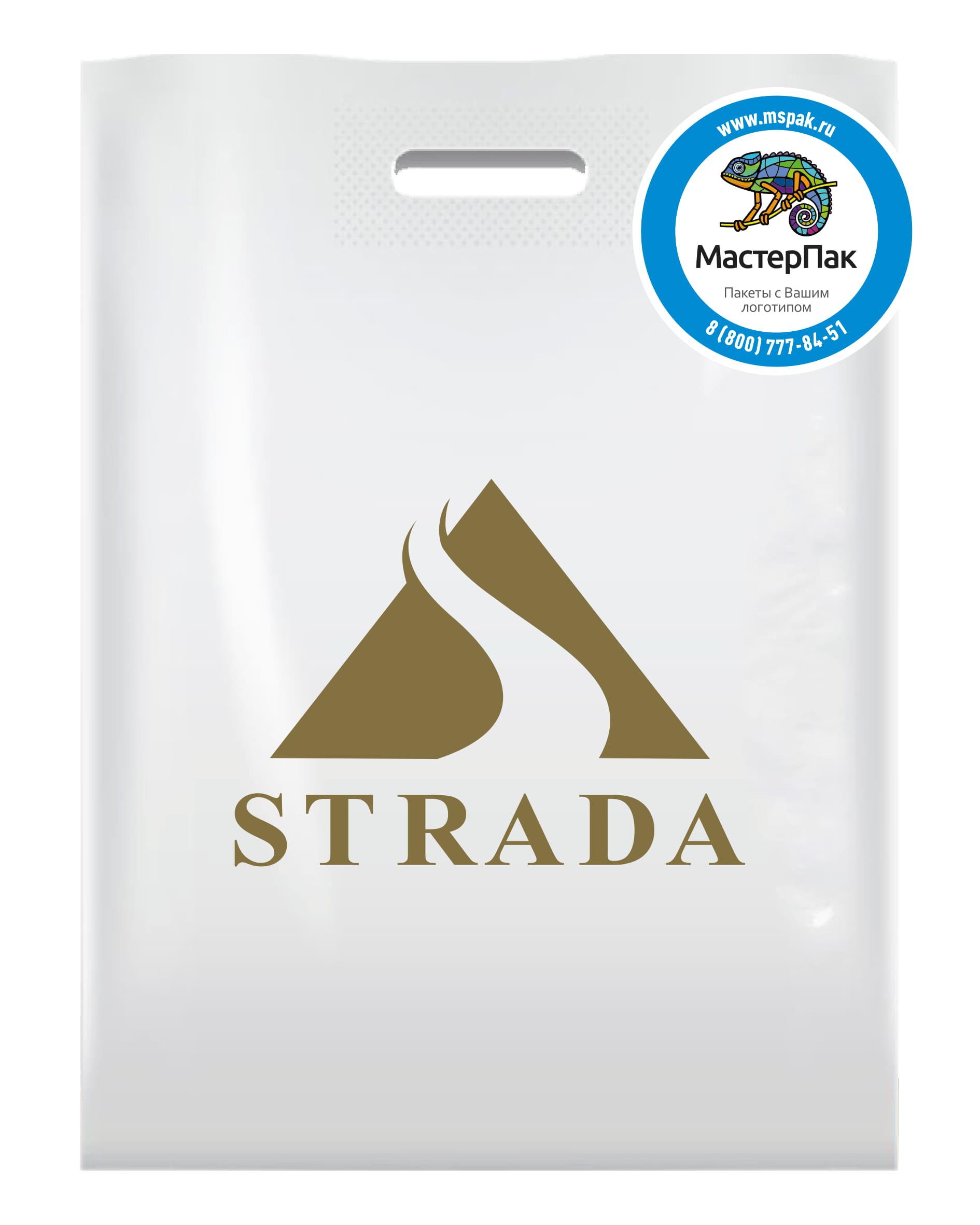 Пакет ПВД с логотипом магазина обуви Strada, Ленинградская область