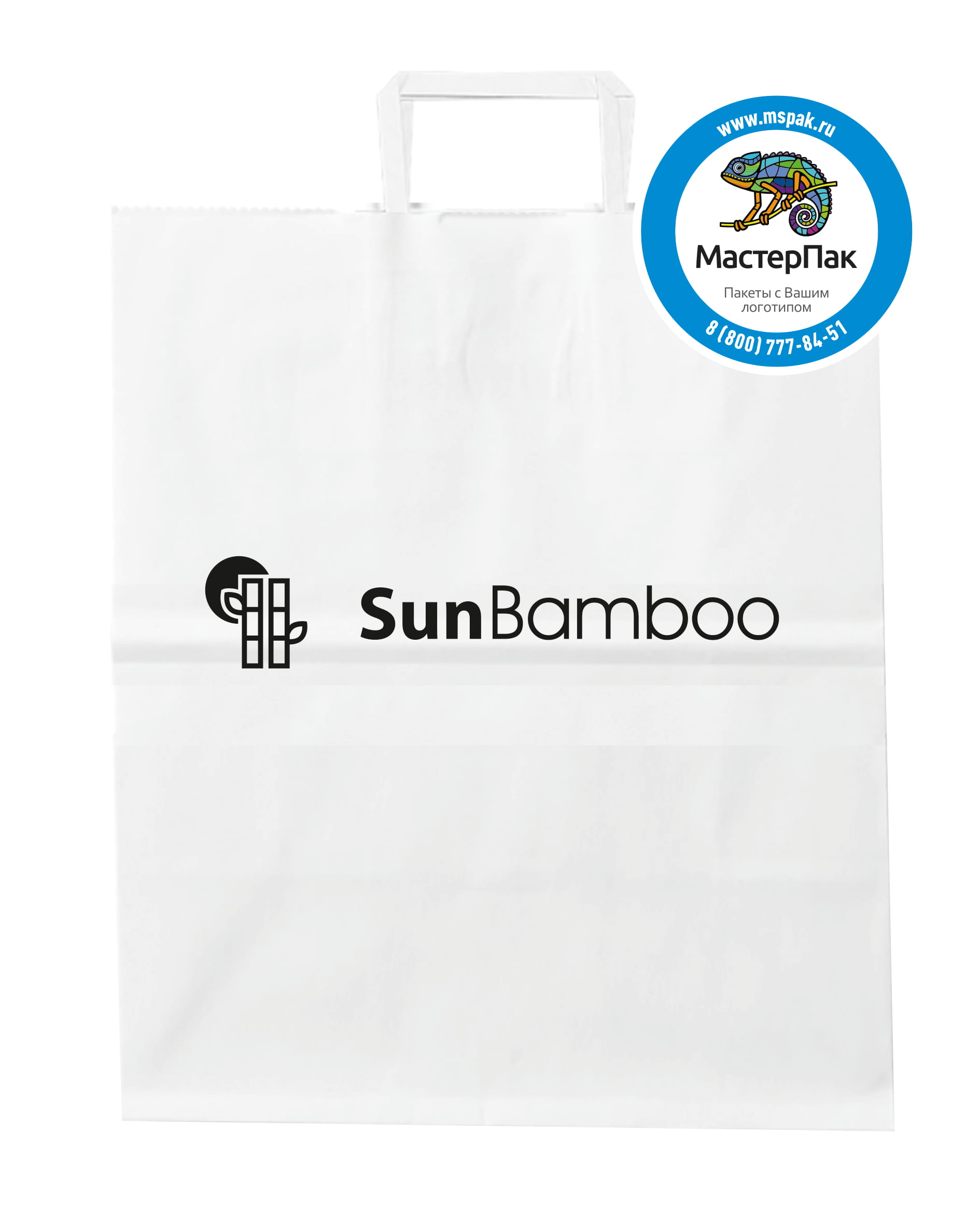 Пакет крафт, бумажный с логотипом Sun Bamboo, Улад-Удэ, 24*28 см