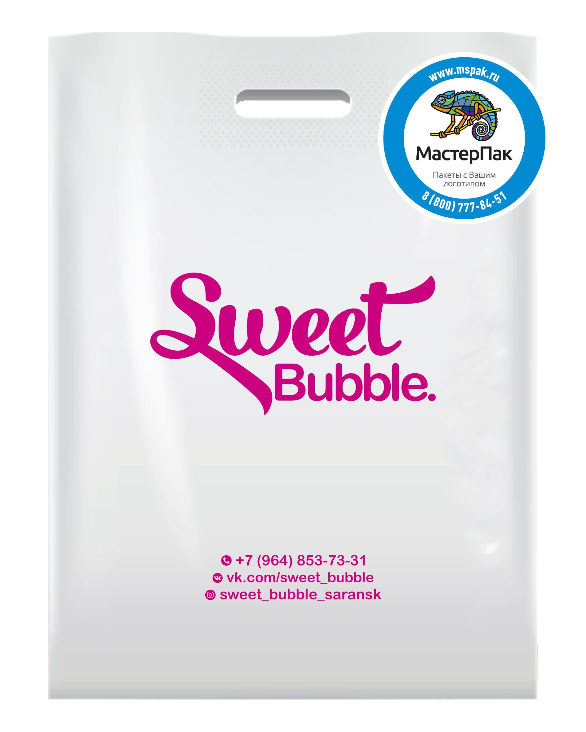 Пакет ПВД с вырубной ручкой и логотипом Sweet Bubble, Саранск