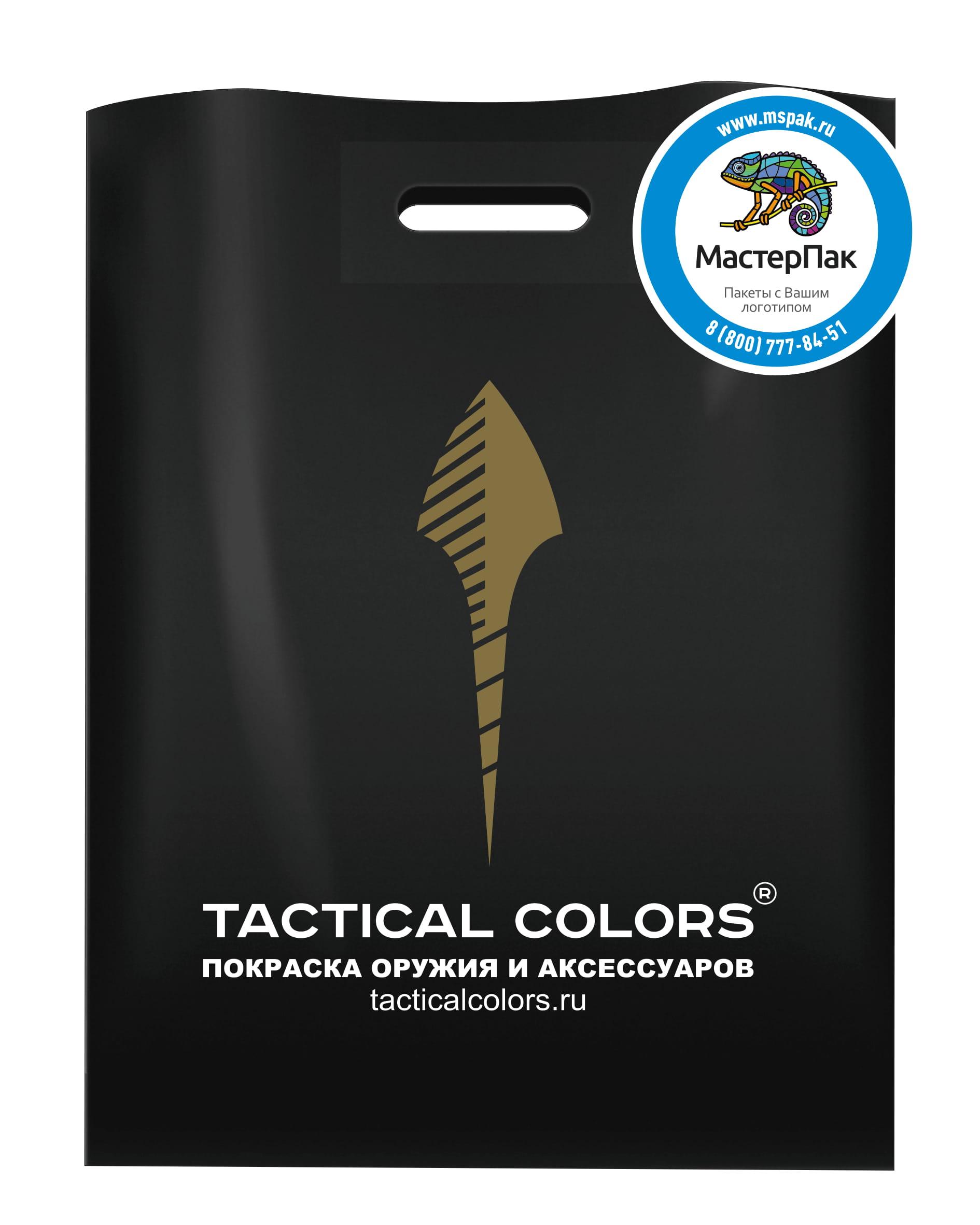 Пакет ПВД с логотипом Tactical Colors, Санкт-Петербург, черный
