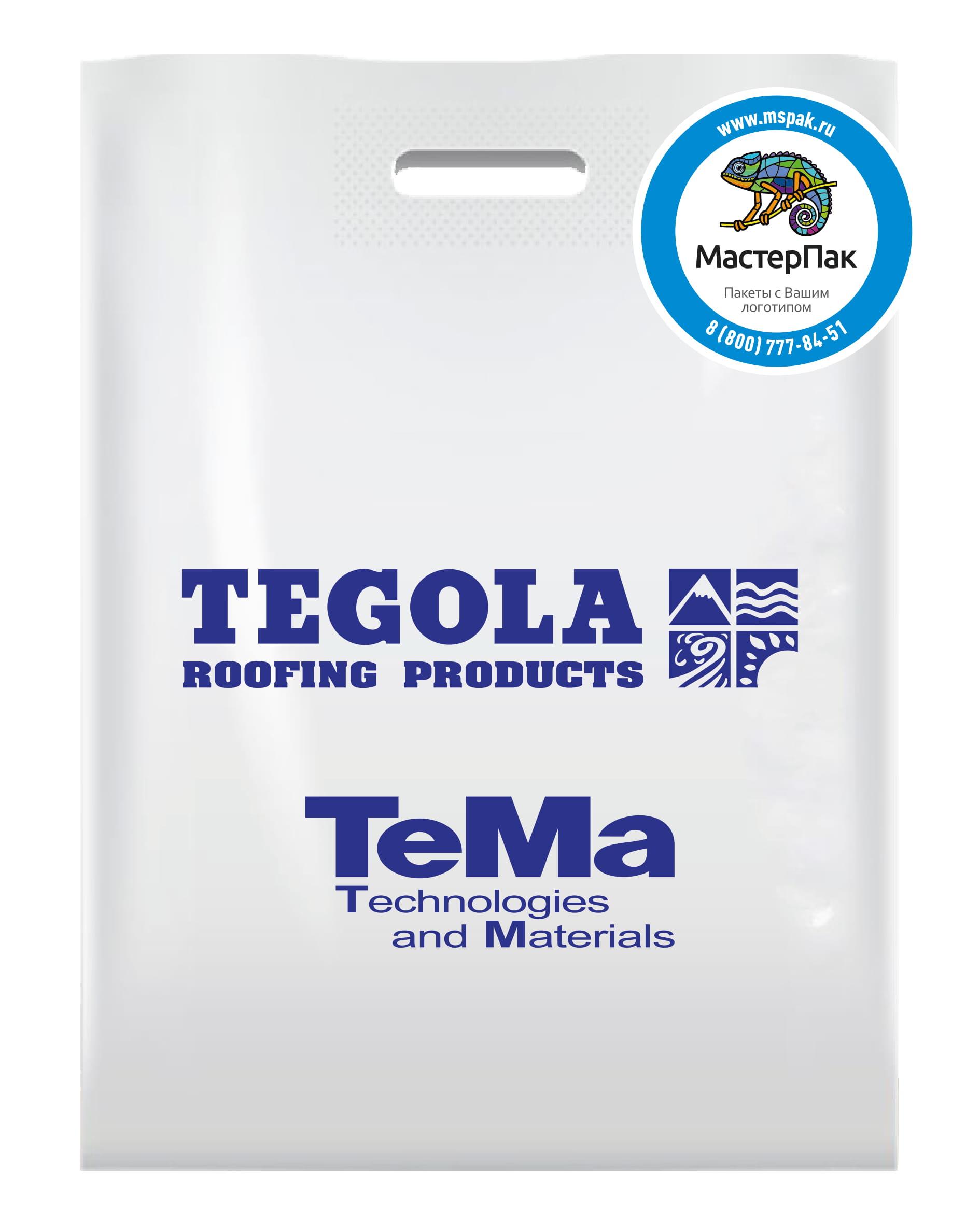 Пакет ПВД с логотипом производителя Tegola, Москва, 70 мкм, 30*40, белый