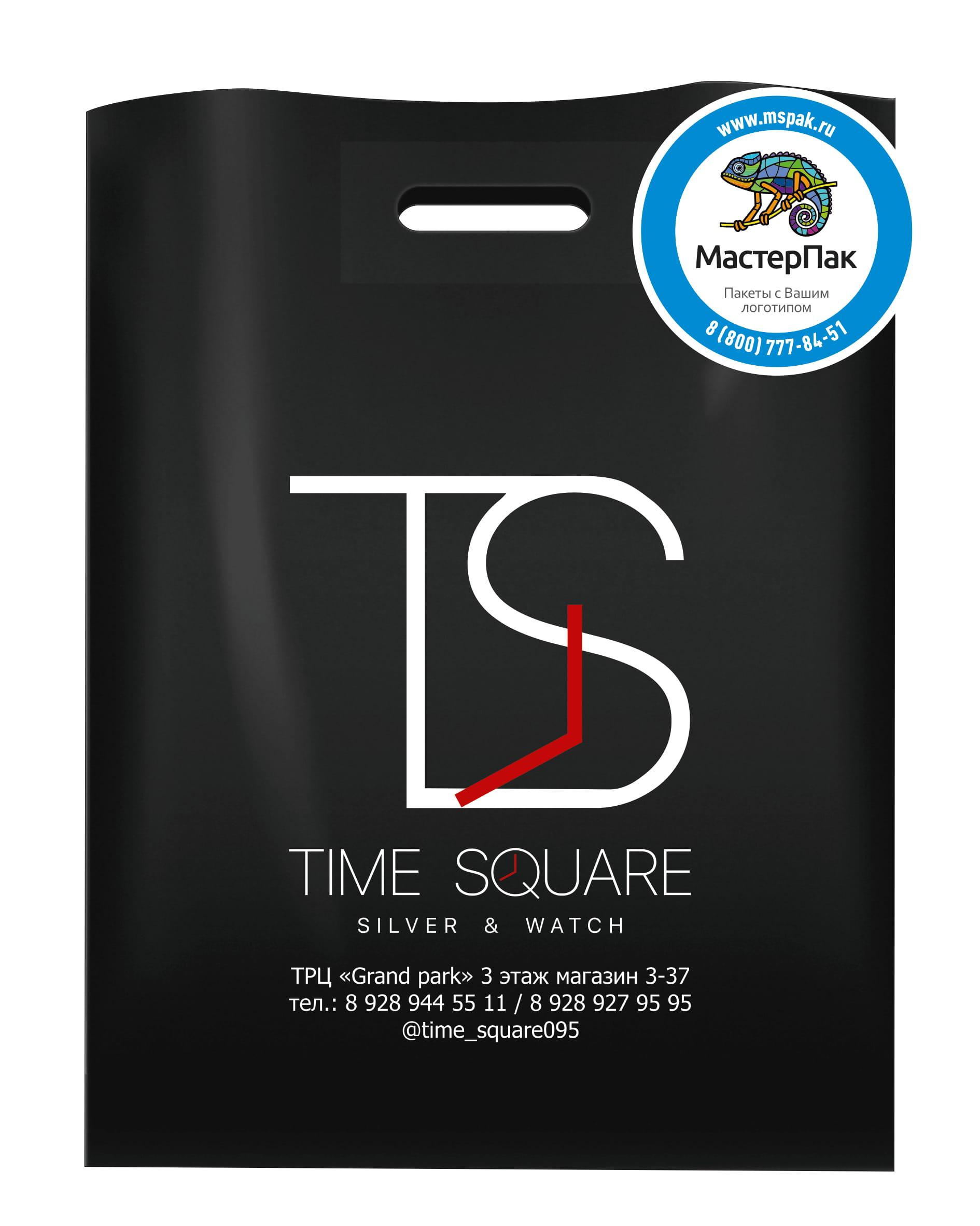 Пакет ПВД с логотипом Time square, Москва, 70 мкм, 30*40, черный
