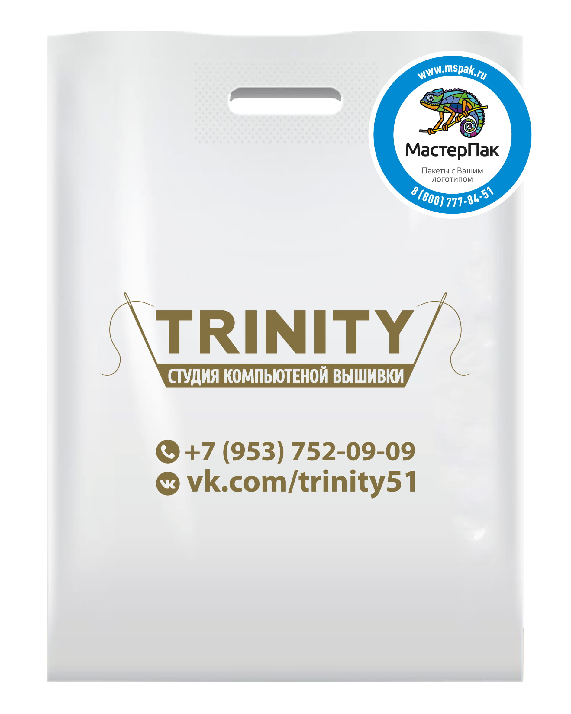 Пакет ПВД с логотипом студии Trinity, Апатиты