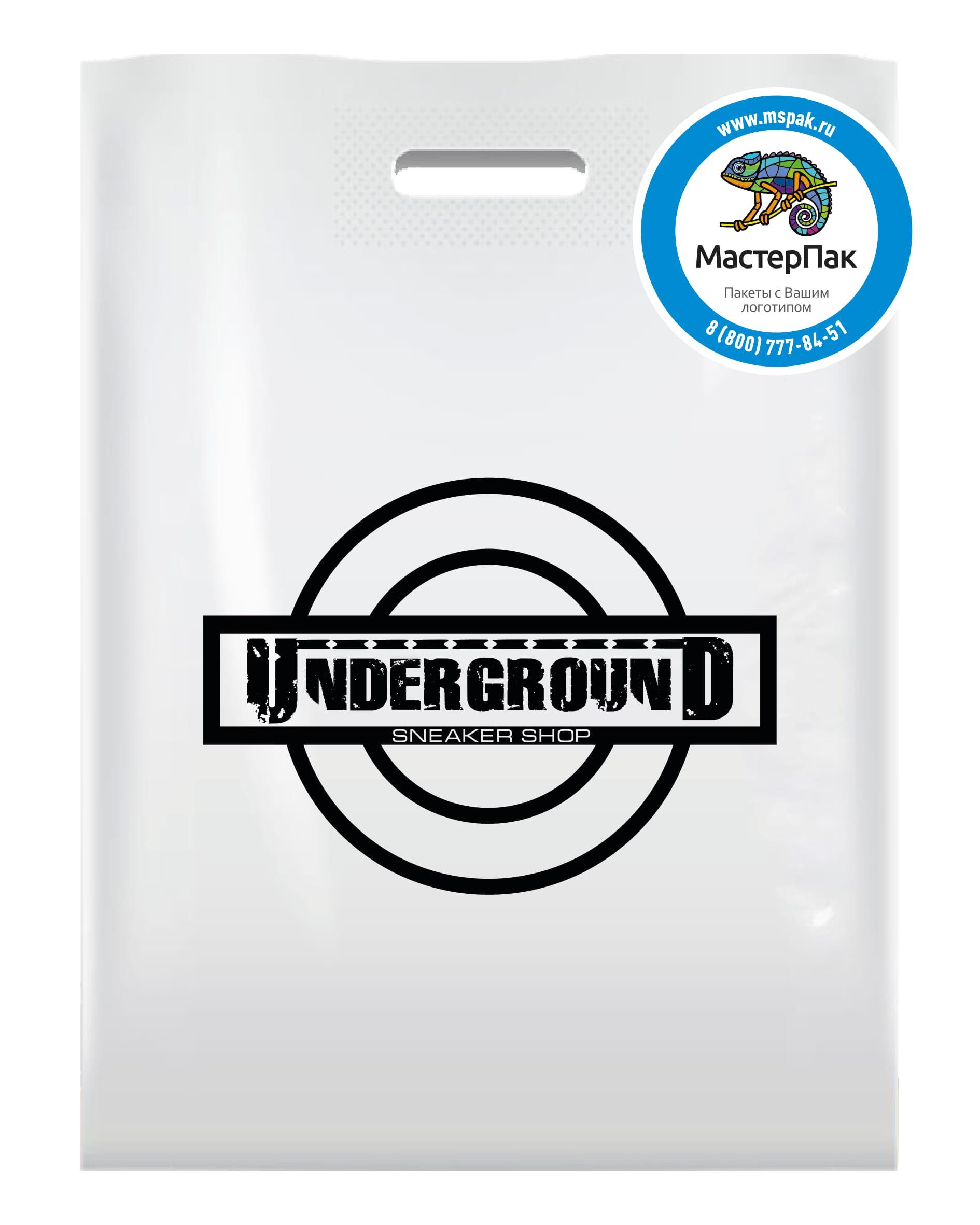 Пакет ПВД с логотипом магазина Underground, Мурманск