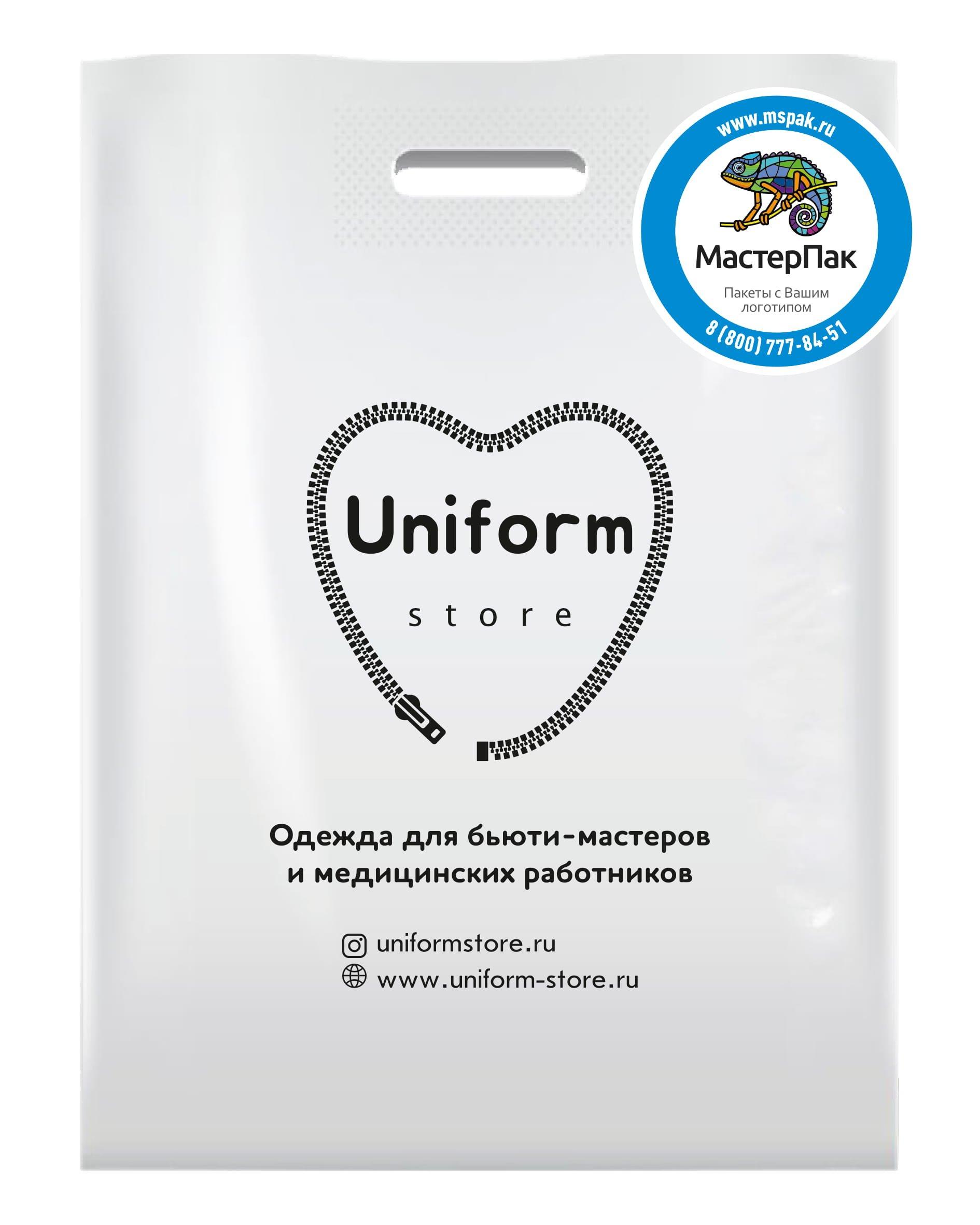 Пакет ПВД с логотипом Uniform Store, Оренбург, 70 мкм, 38*50, белый