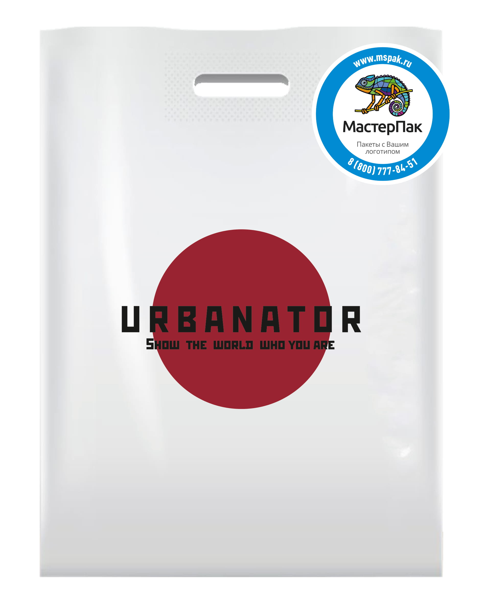 Пакет ПВД с логотипом Urbanator, Петербург, 70 мкм, 38*50, белый
