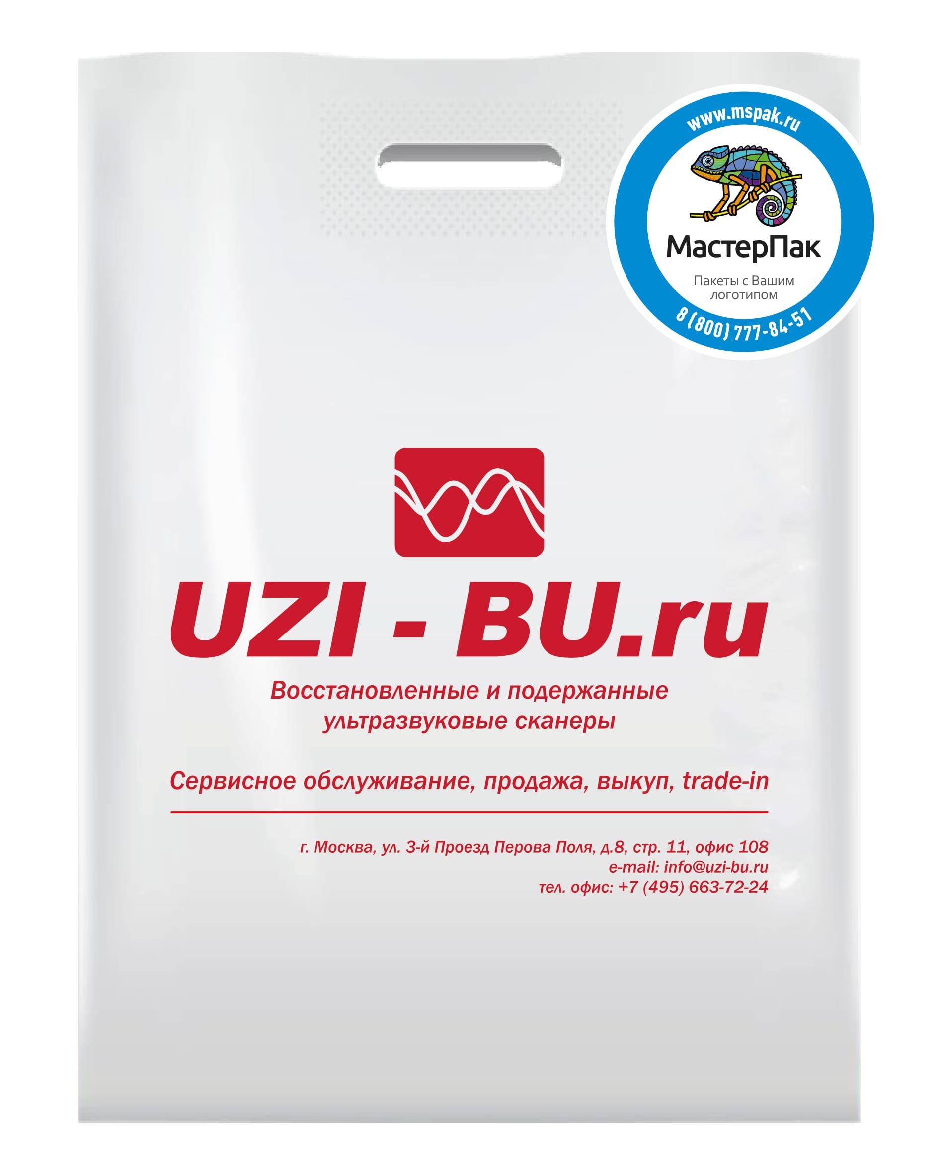 Пакет ПВД с логотипом UZI-BU.ru, Москва, 70 мкм, 30*40, белый