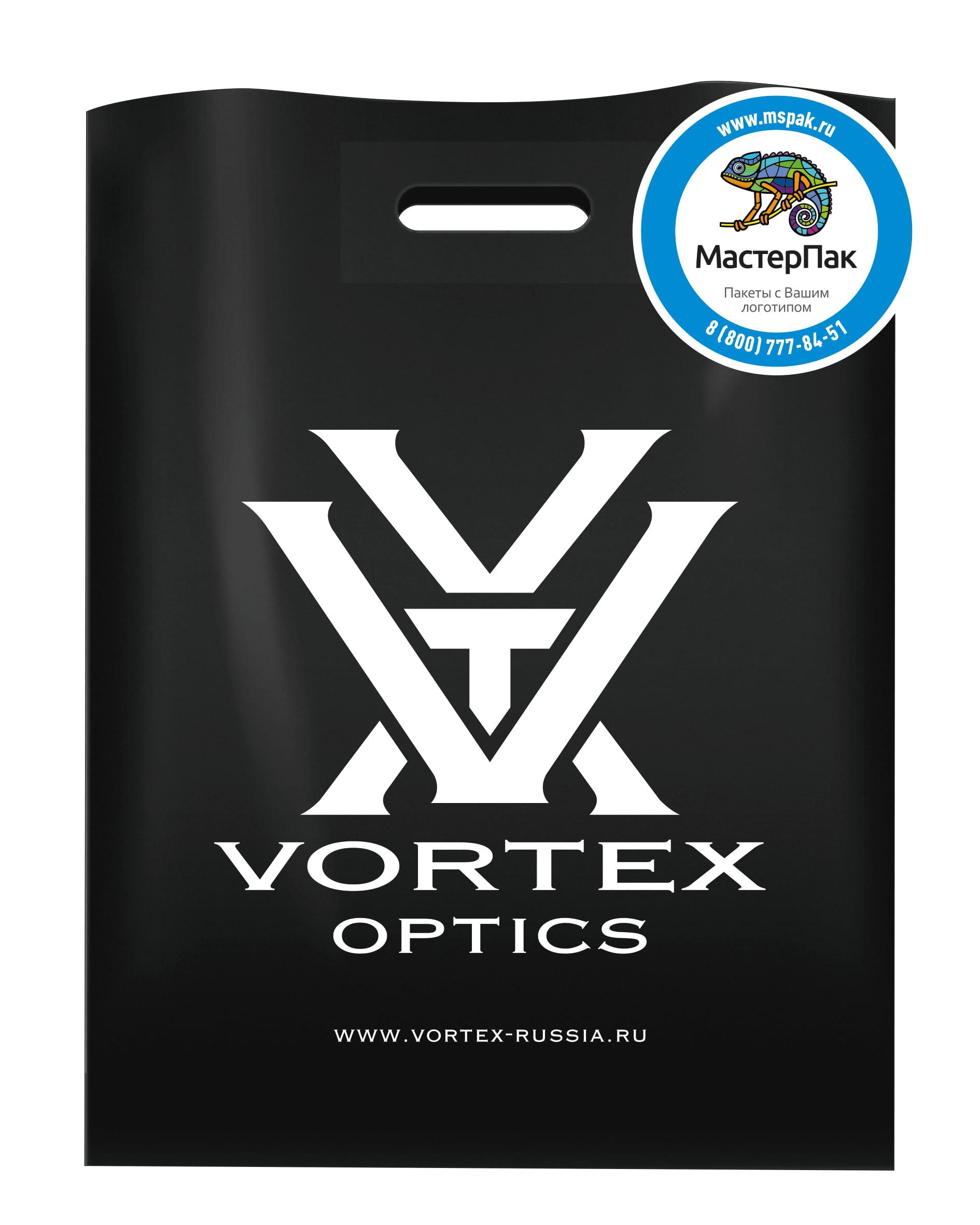 Пакет ПВД с логотипом Vortex Optics, Москва, черный