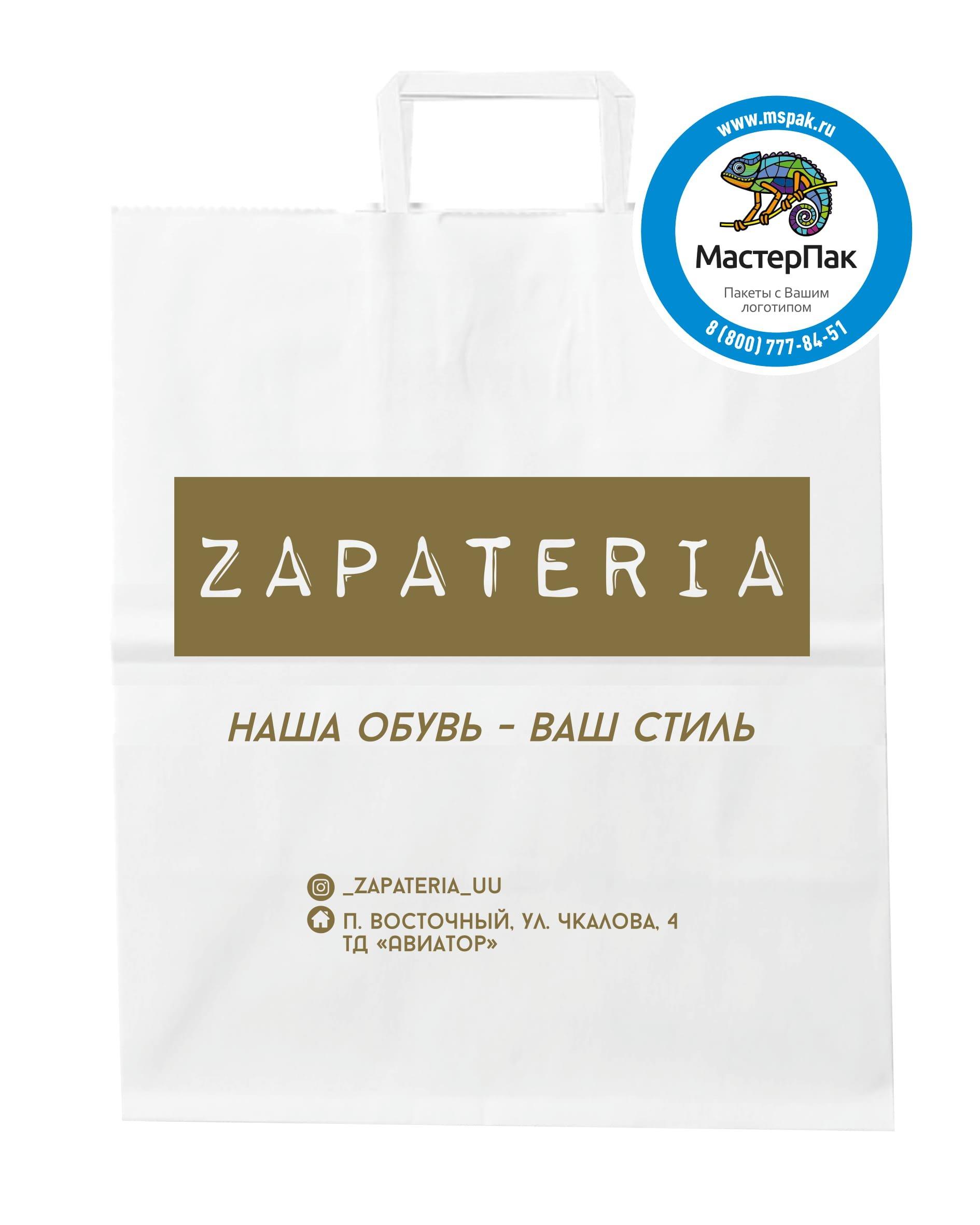 Пакет крафт, бумажный с логотипом Zapateria, Республика Саха (Якутия), 32*60 см
