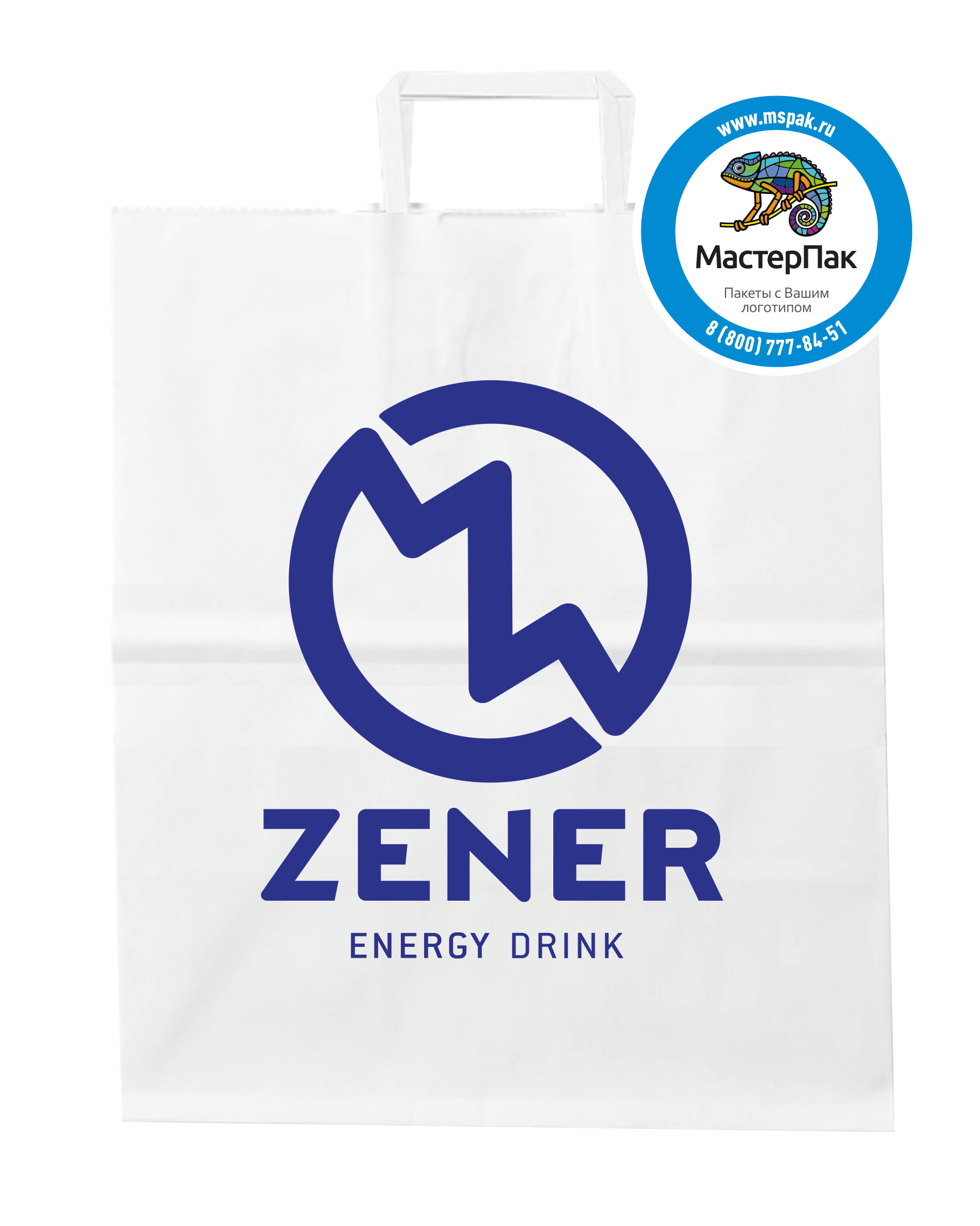 Пакет крафт, бумажный с логотипом Zener