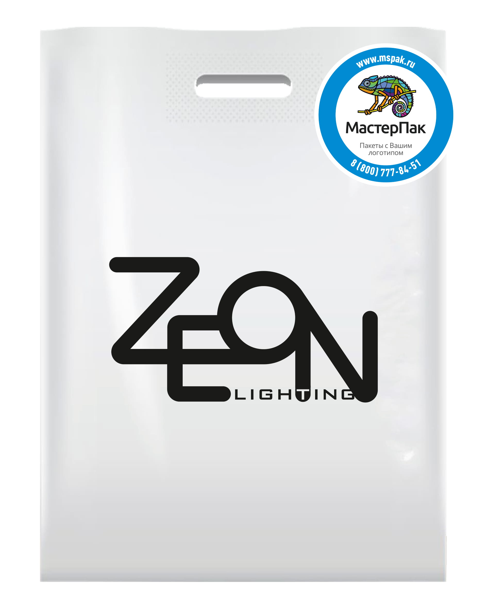 Пакет ПВД с логотипом магазина Zeon, Москва, белый