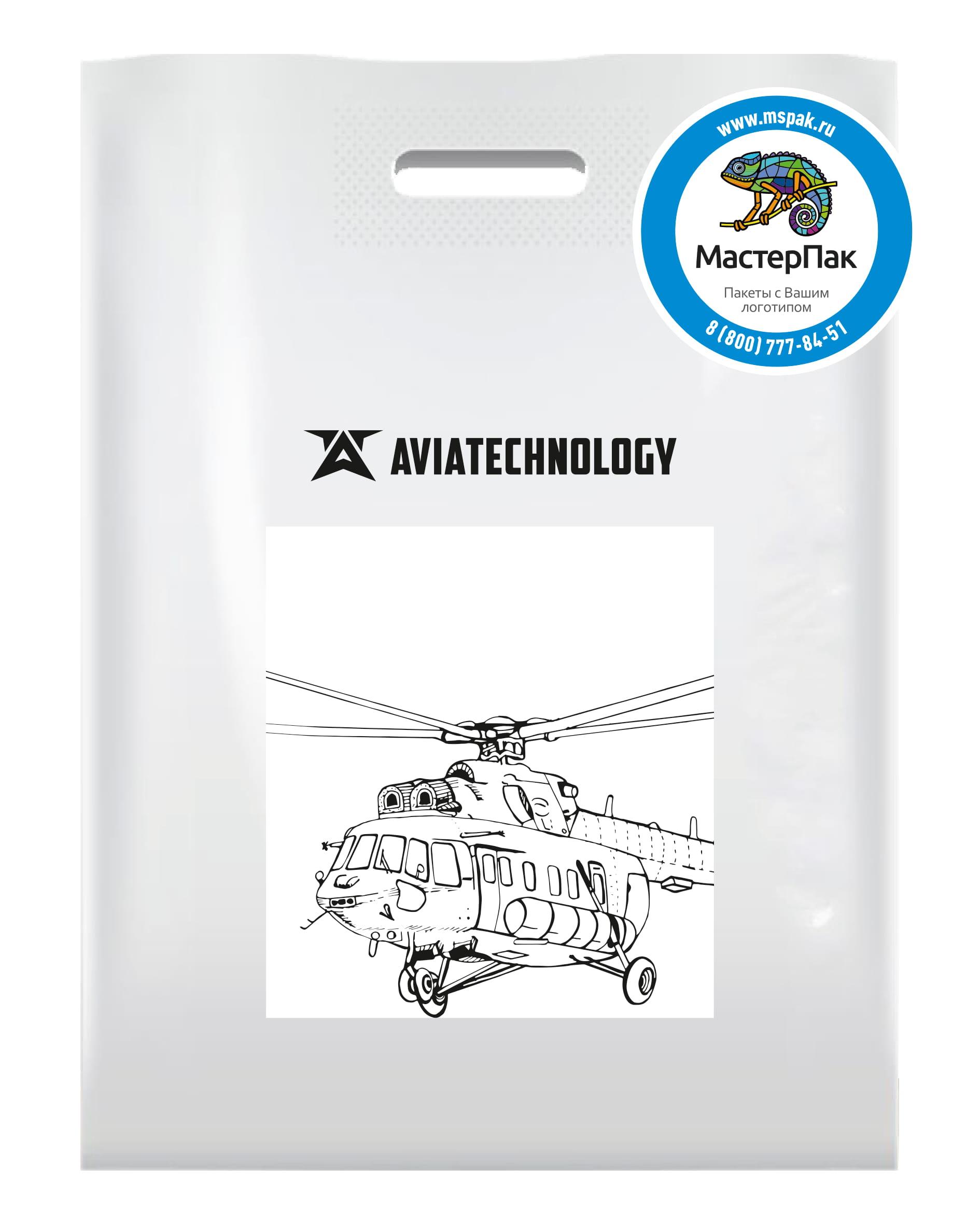 Пакет ПВД с логотипом Aviatechnology, Москва, белый