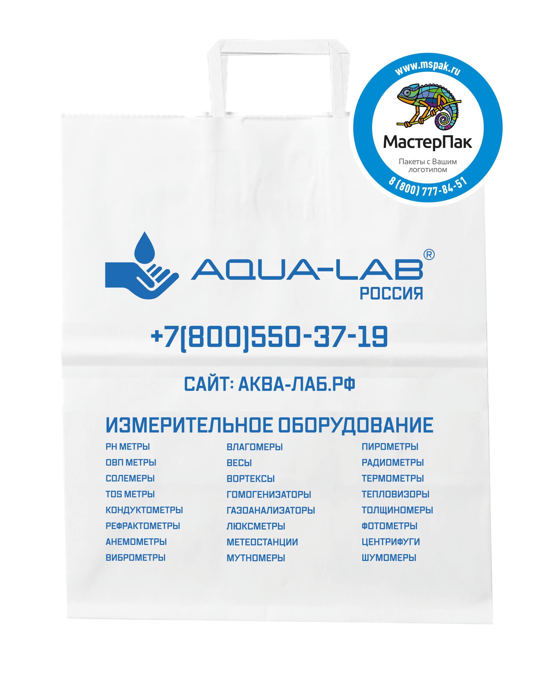 Пакет крафт, бумажный с логотипом Aqua-Lab, Москва, 24*28 см