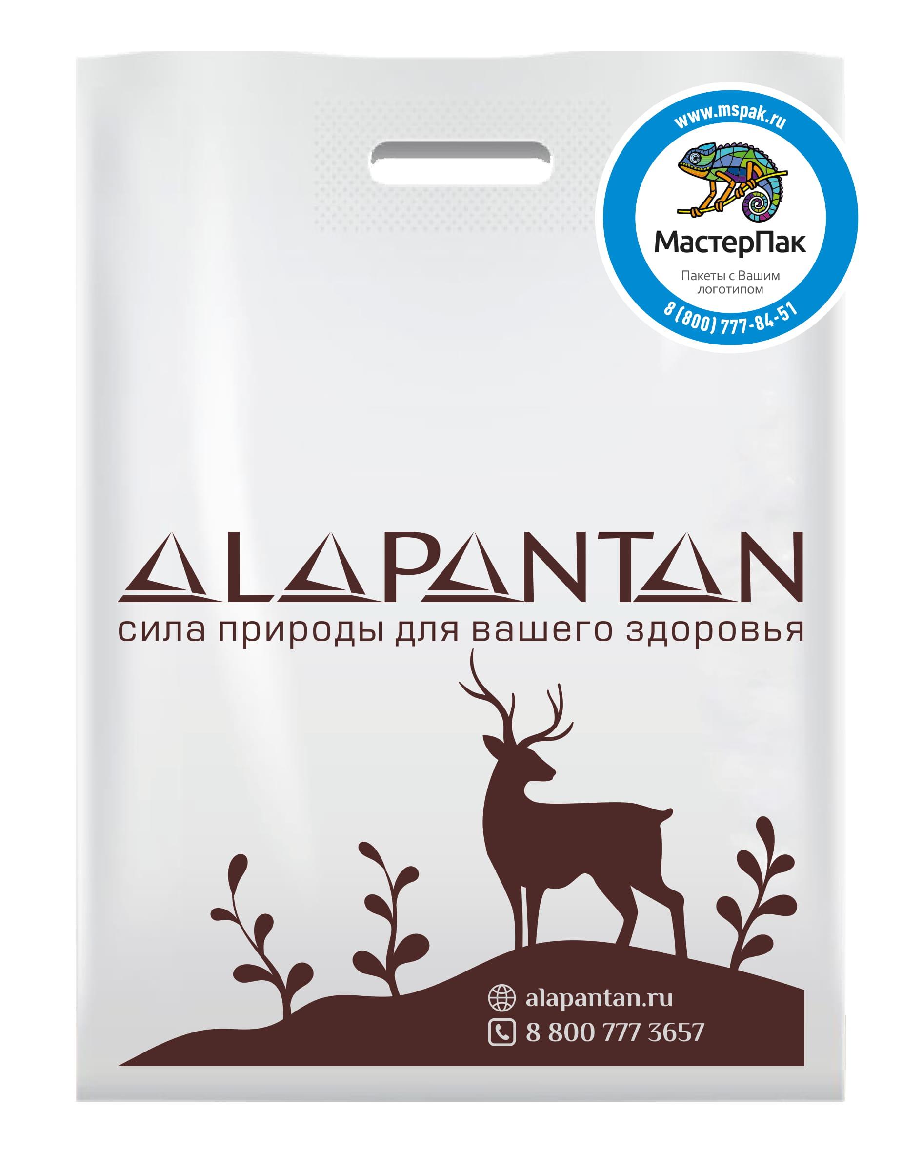 Пакет ПВД с логотипом Alapantan, Спб, белый, усиленная вырубная ручка