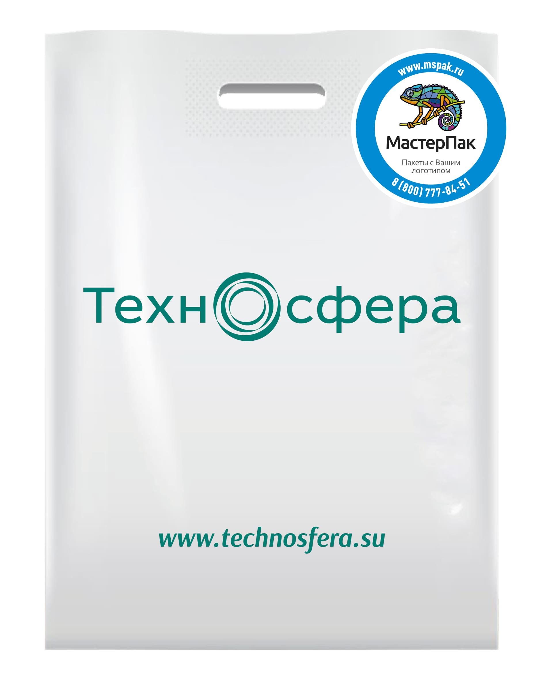 Пакет ПВД белый, с вырубной ручкой и логотипом Техносфера, 70 мкм, 30*40