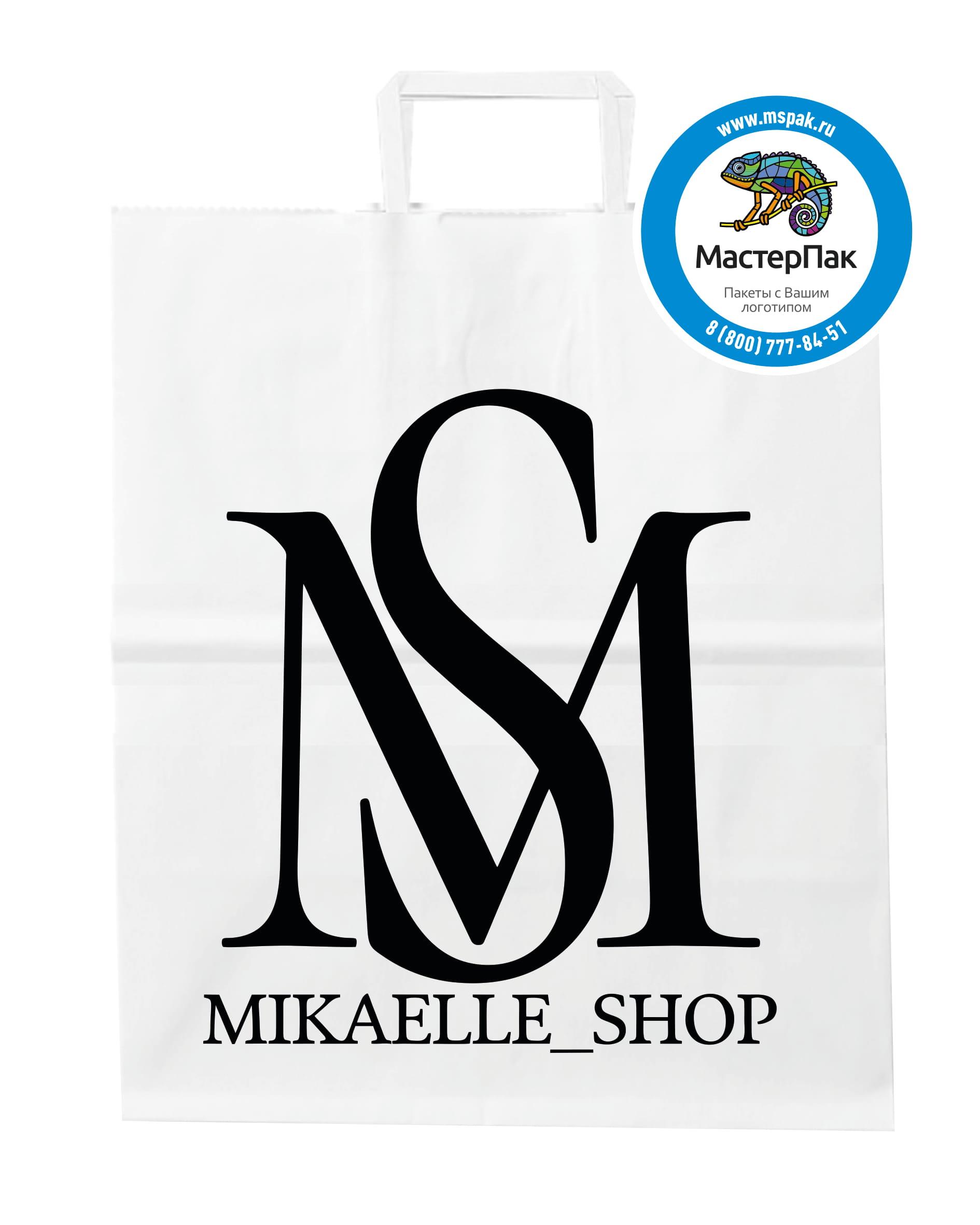 Пакет крафт, бумажный с логотипом Mikaelle shop, Мурманск, 32*32 см
