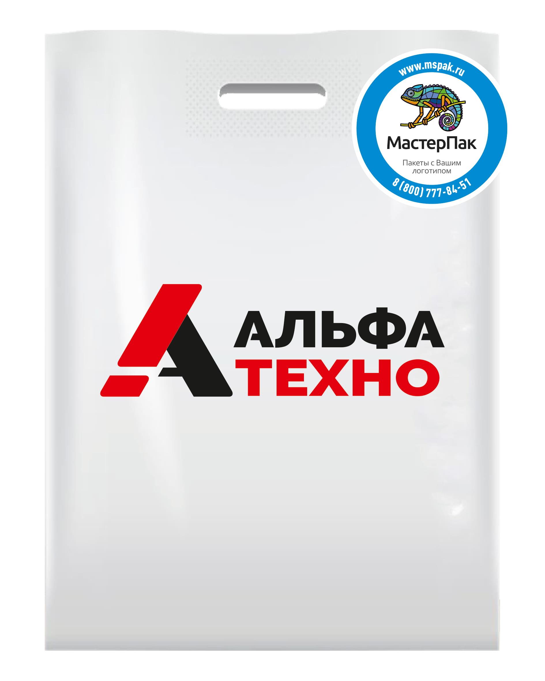 Пакет ПВД с логотипом АльфаТехно, 70 мкм, 30*40, белый