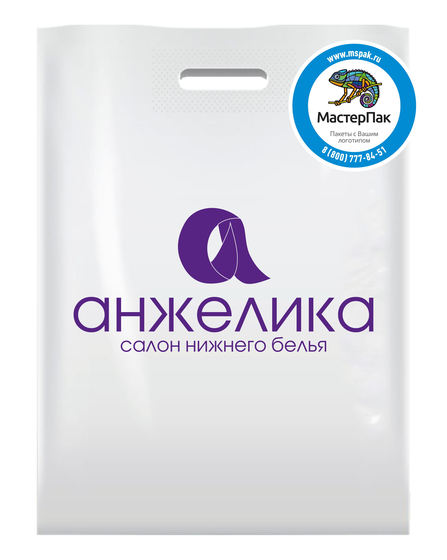Пакет ПВД с логотипом магазина Анжелика, Оренбург, 70 мкм, 30*40, вырубная ручка
