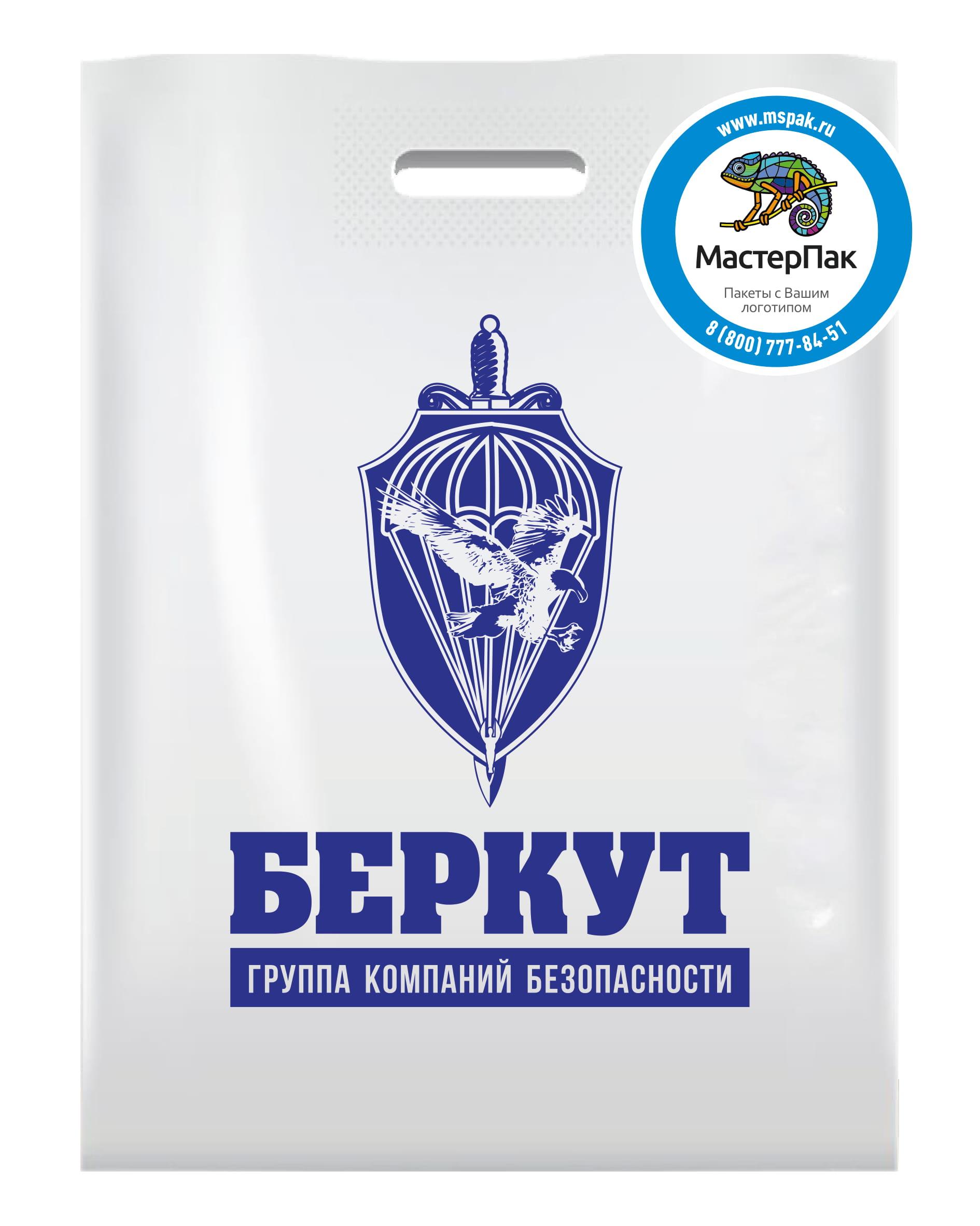 Пакет ПВД с логотипом Беркут, Спб, 70 мкм, 30*40 см, белый