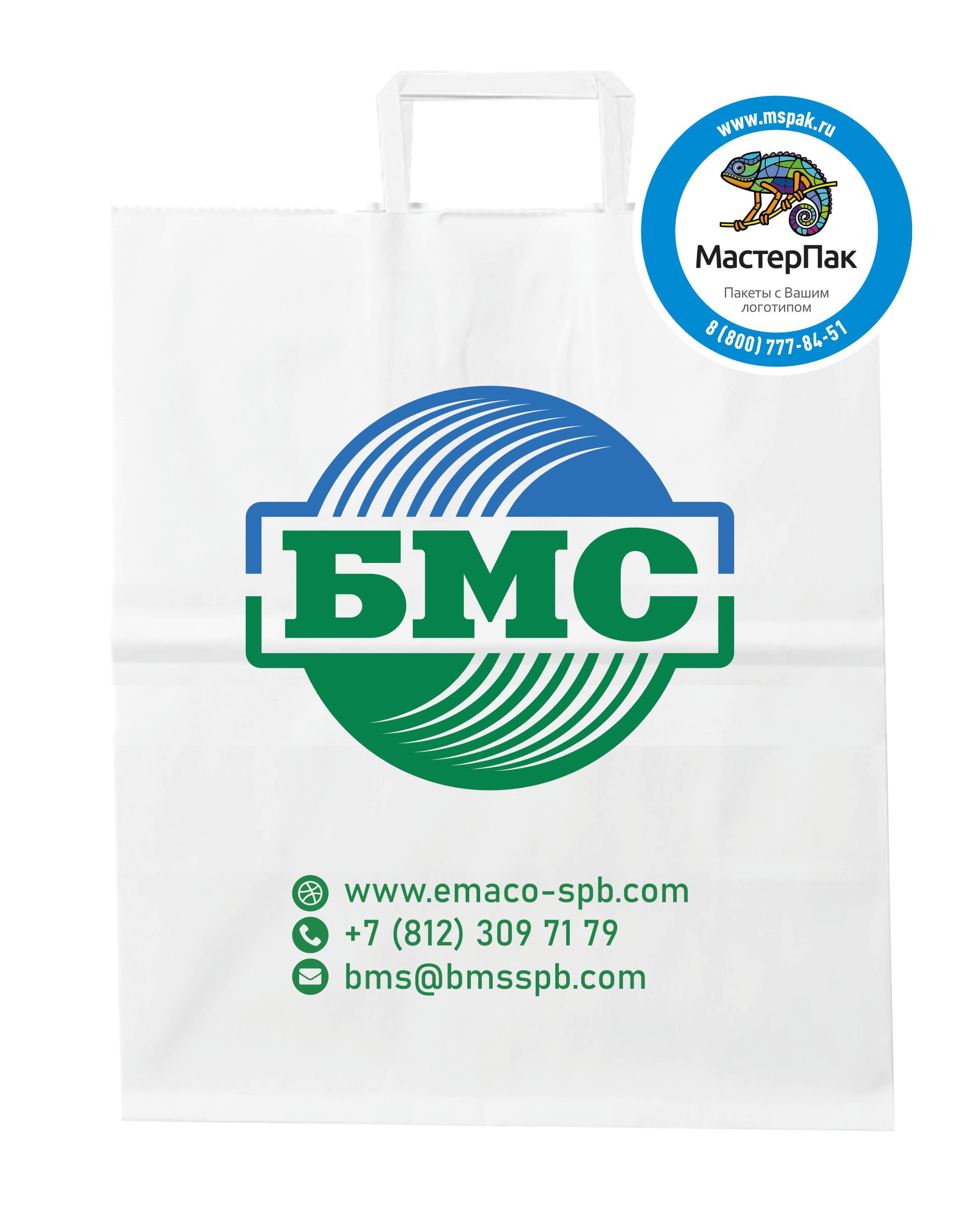 Пакет ПВД с логотипом оздоровительной клиники БМС, Санкт-Петербург