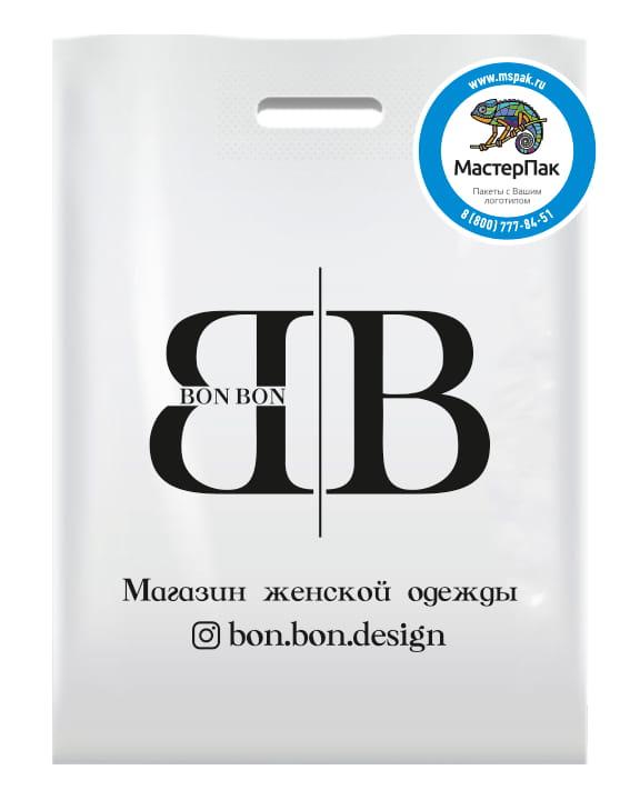 Пакет ПВД с логотипом магазина Bon Bon, Архангельск, 70 мкм, 30*40 см