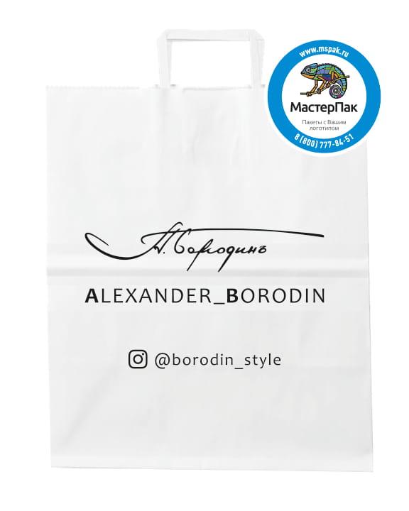 Пакет бумажный, крафт с логотипом Aleksandеr_Borodin, Тверь, плоские ручки, 24*28 см