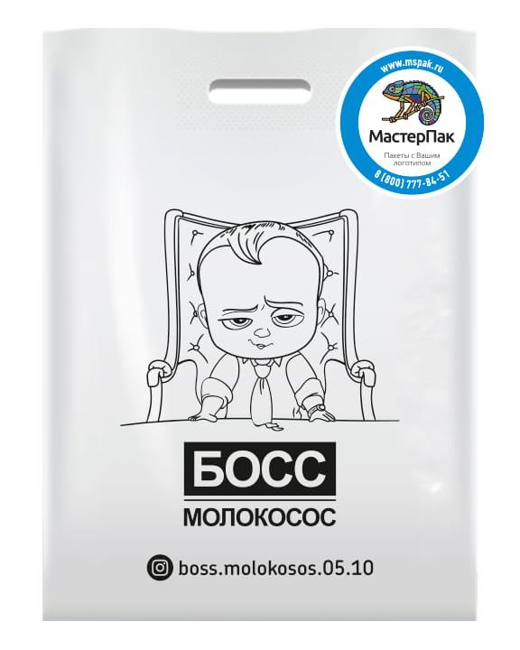 Пакет ПВД с логотипом магазина Босс Молокосос, Сургут, 70 мкм, 36*45 см