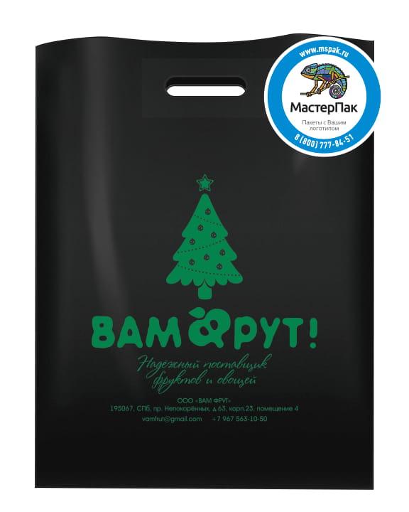Пакет ПВД с логотипом магазина Вамфрут!, Спб, 70 мкм, 30*40 см, черный