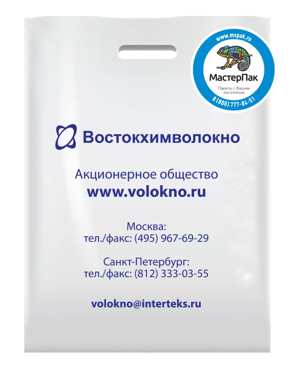 "ПВД пакет с логотипом ""Востокхимволокно"", Москва, 70 мкм, 30*40, белый"