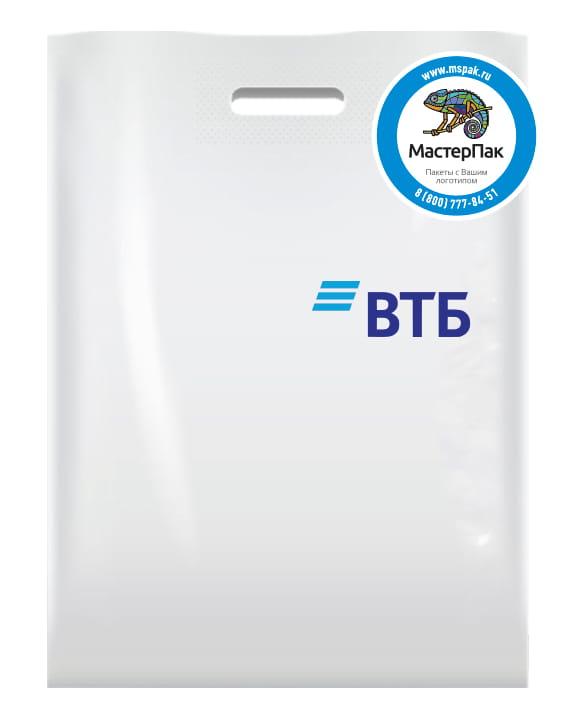 Пакет ПВД с логотипом ВТБ, Москва, 70 мкм, 30*40, белый, вырубная ручка