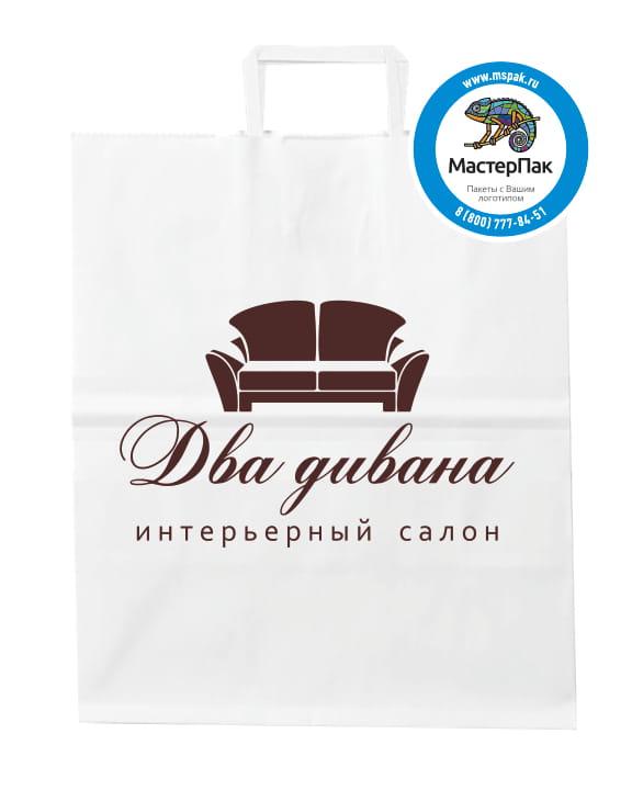 """Пакет крафт, бумажный с логотипом """"Два дивана"""", Петрозаводск, 24*28, выбеленный, плоские ручки"""