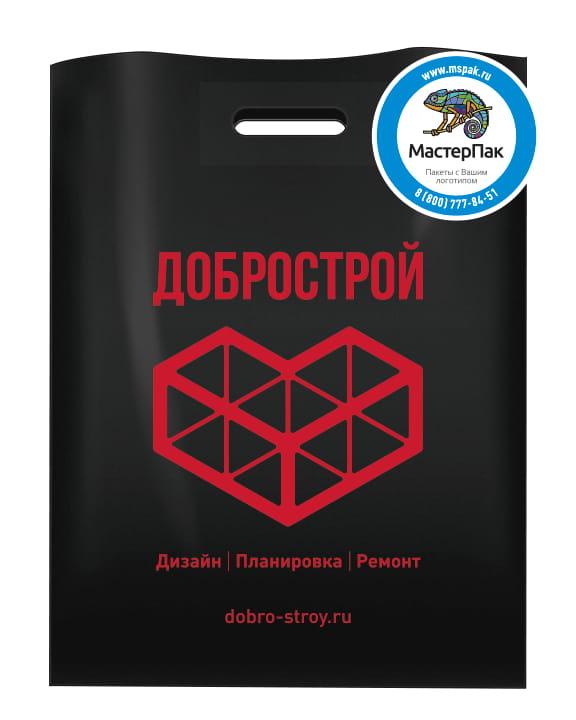 Пакет ПВД с логотипом Добрострой, Чебоксары, 70 мкм, черный, вырубная ручка
