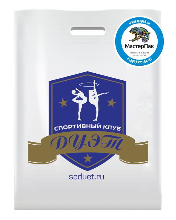Пакет ПВД с логотипом Спортивный клуб Дуэт, Москва