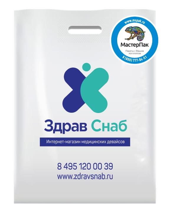 Пакет ПВД с логотипом ЗдравСнаб, Москва, 70 мкм, 30*40, вырубная ручка
