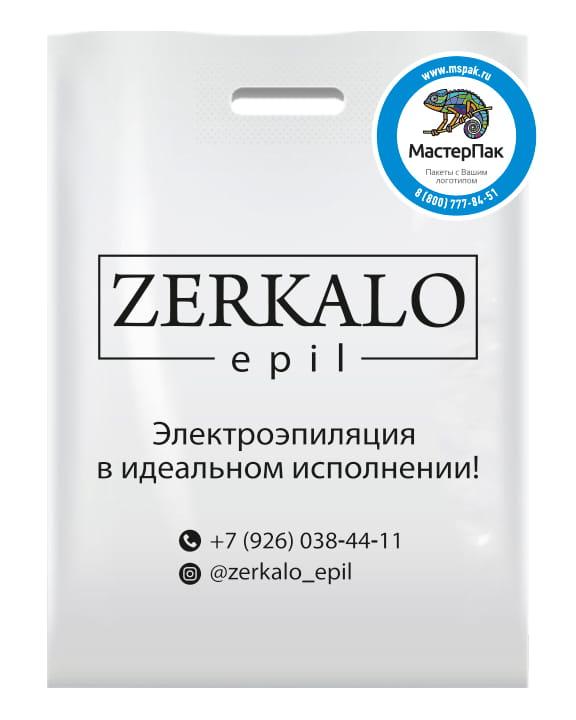 Пакет ПВД с логотипом салона красоты Zerkalo epil, 30*40, 70 мкм, белый