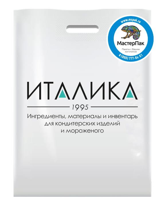 "Пакет ПВД с логотипом ""Италика"", Москва, 30*40, 70 мкм, белый"