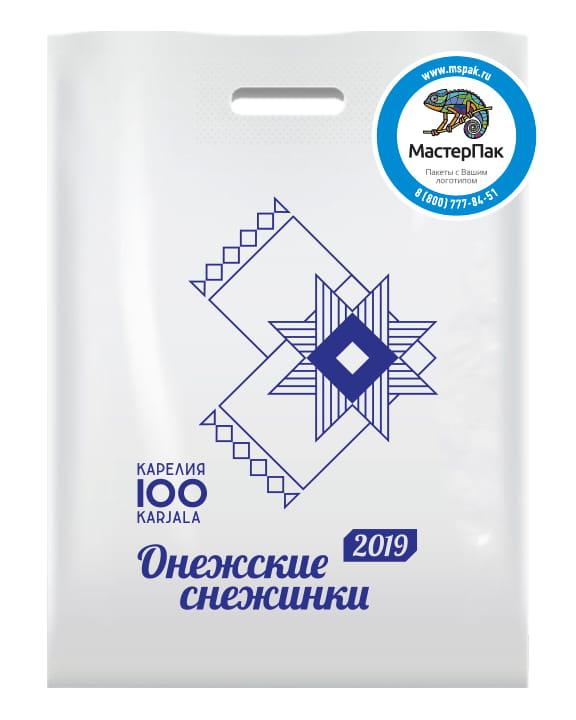 """Пакет ПВД с логотипом мероприятия """"Онежские снежинки"""", Петрозаводск, 30*40, 70 мкм, белый"""